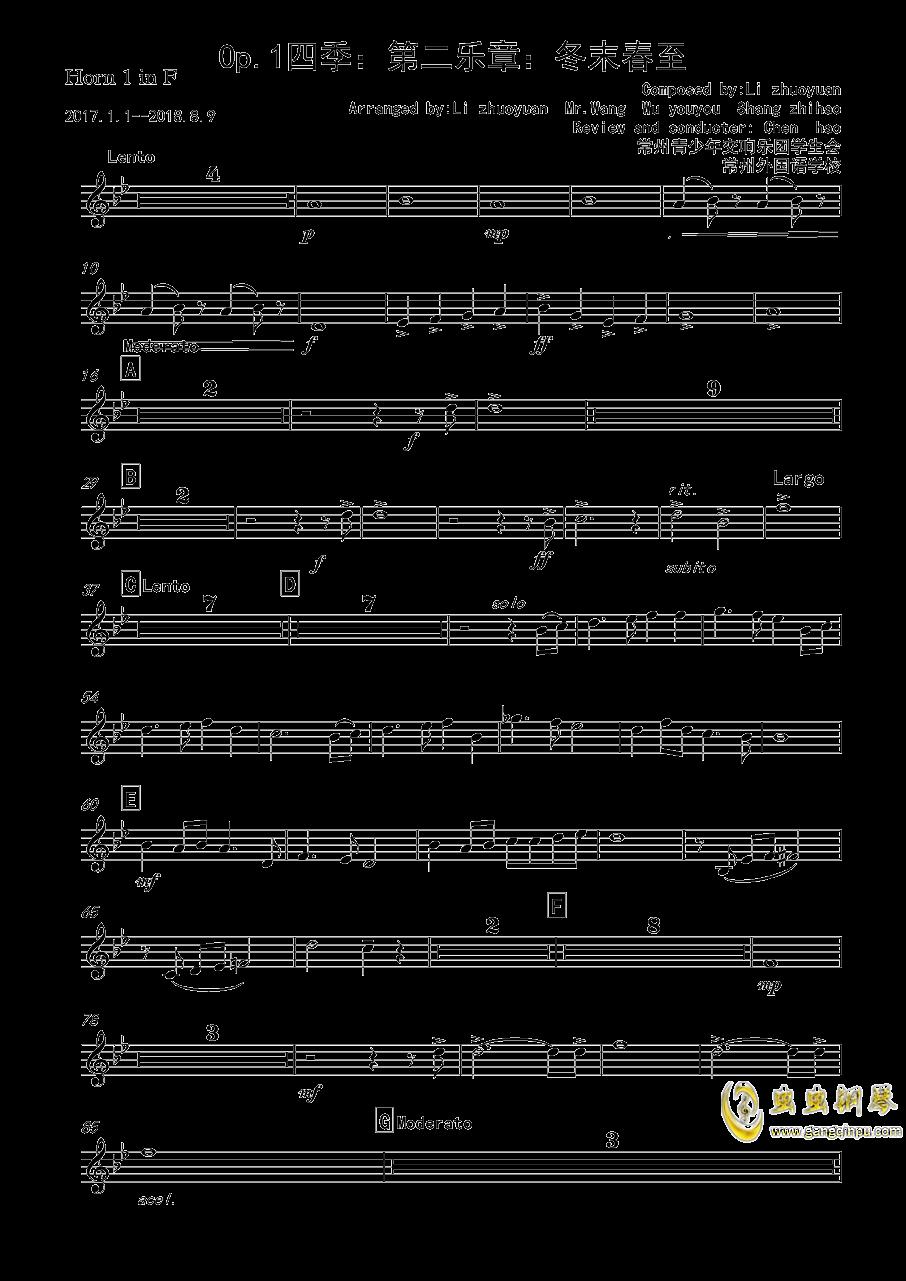 再别童年钢琴谱 第55页