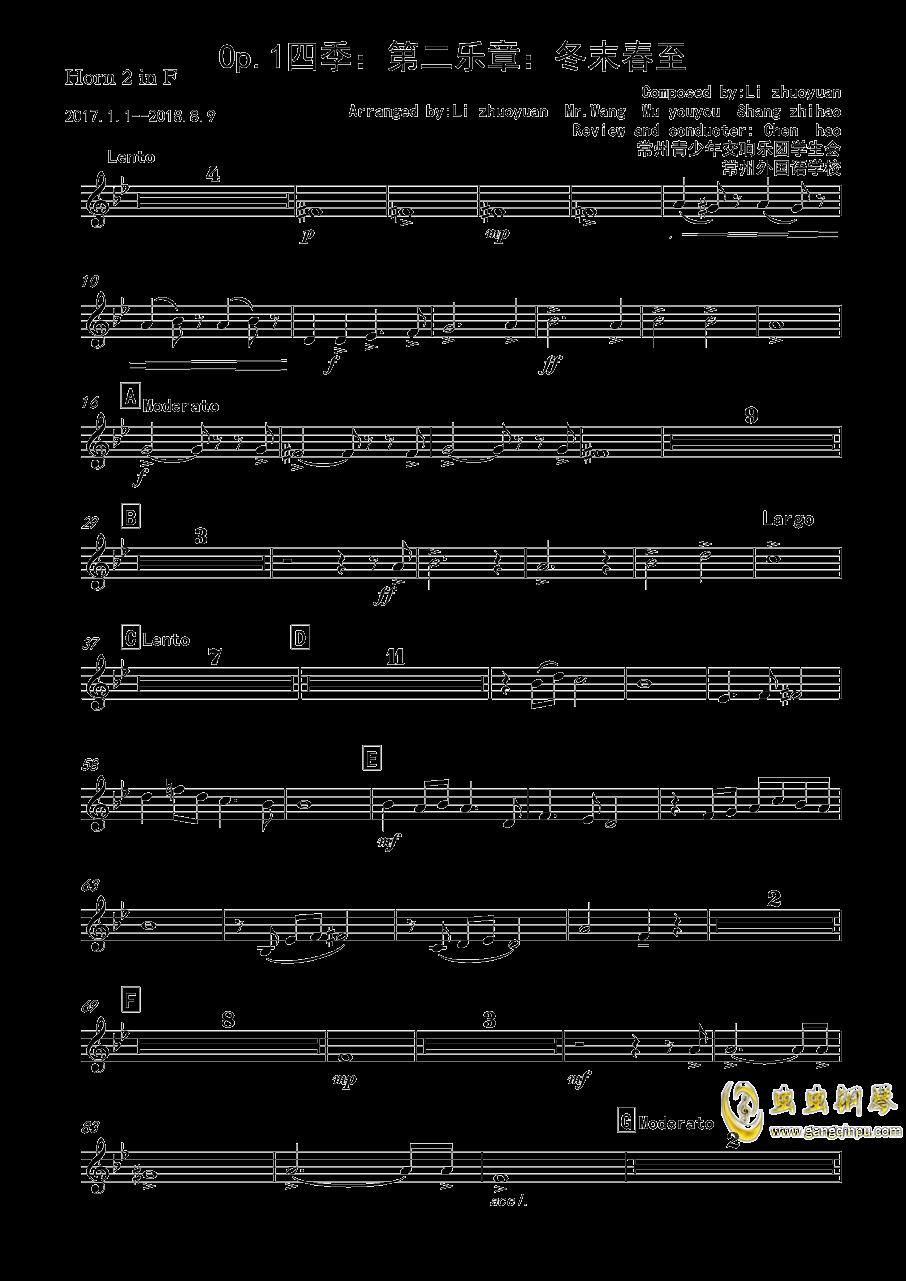 再别童年钢琴谱 第58页
