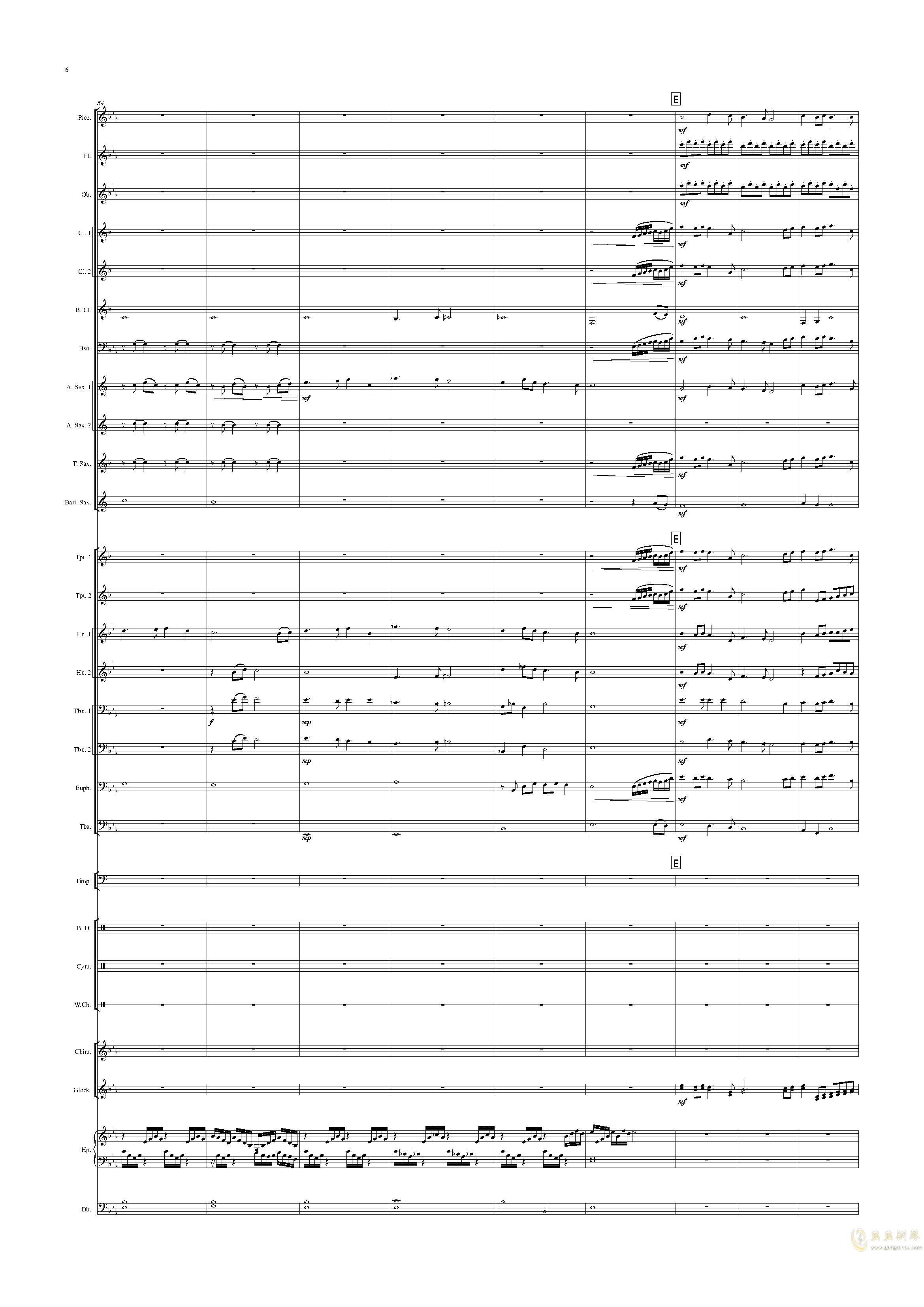 再别童年钢琴谱 第6页