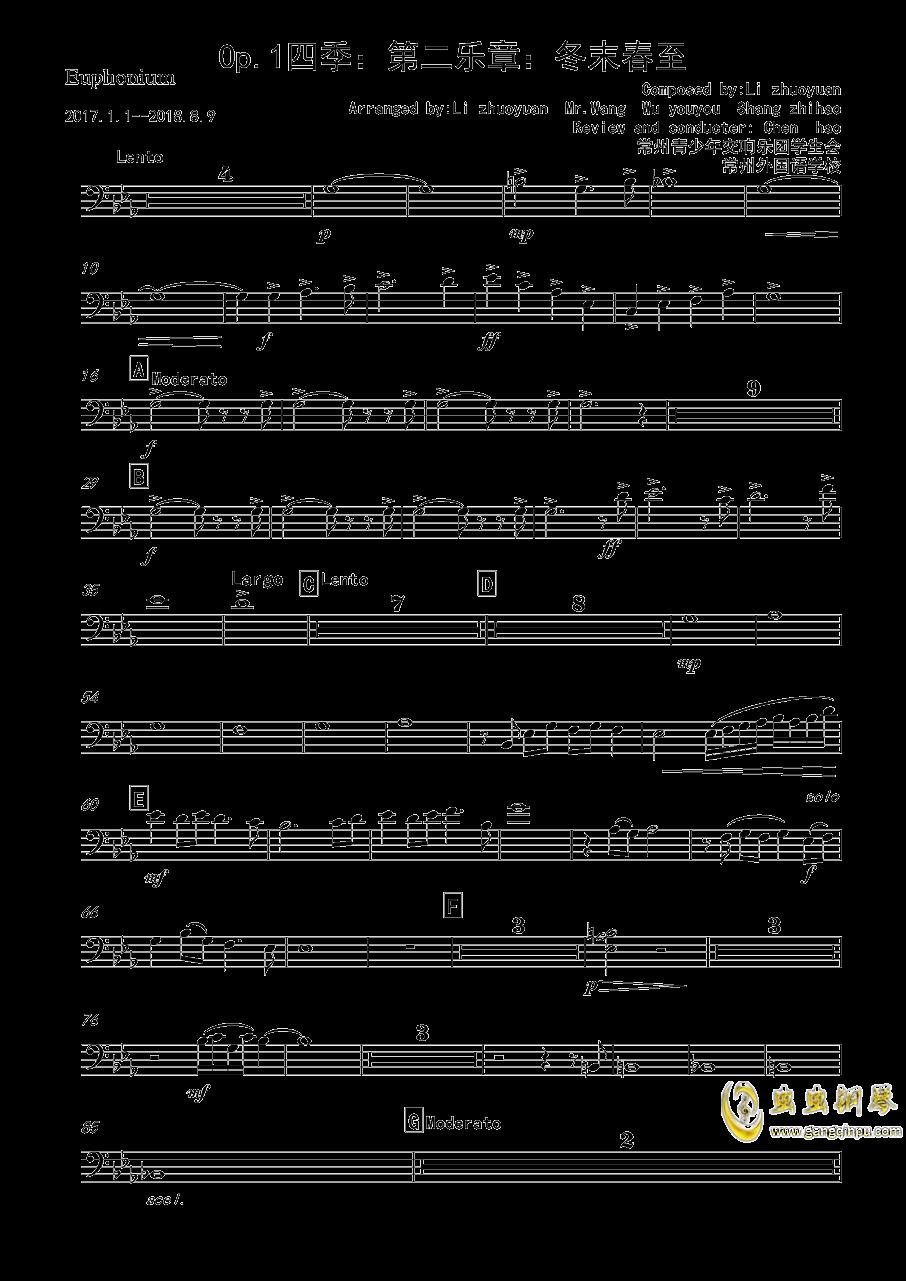 再别童年钢琴谱 第67页