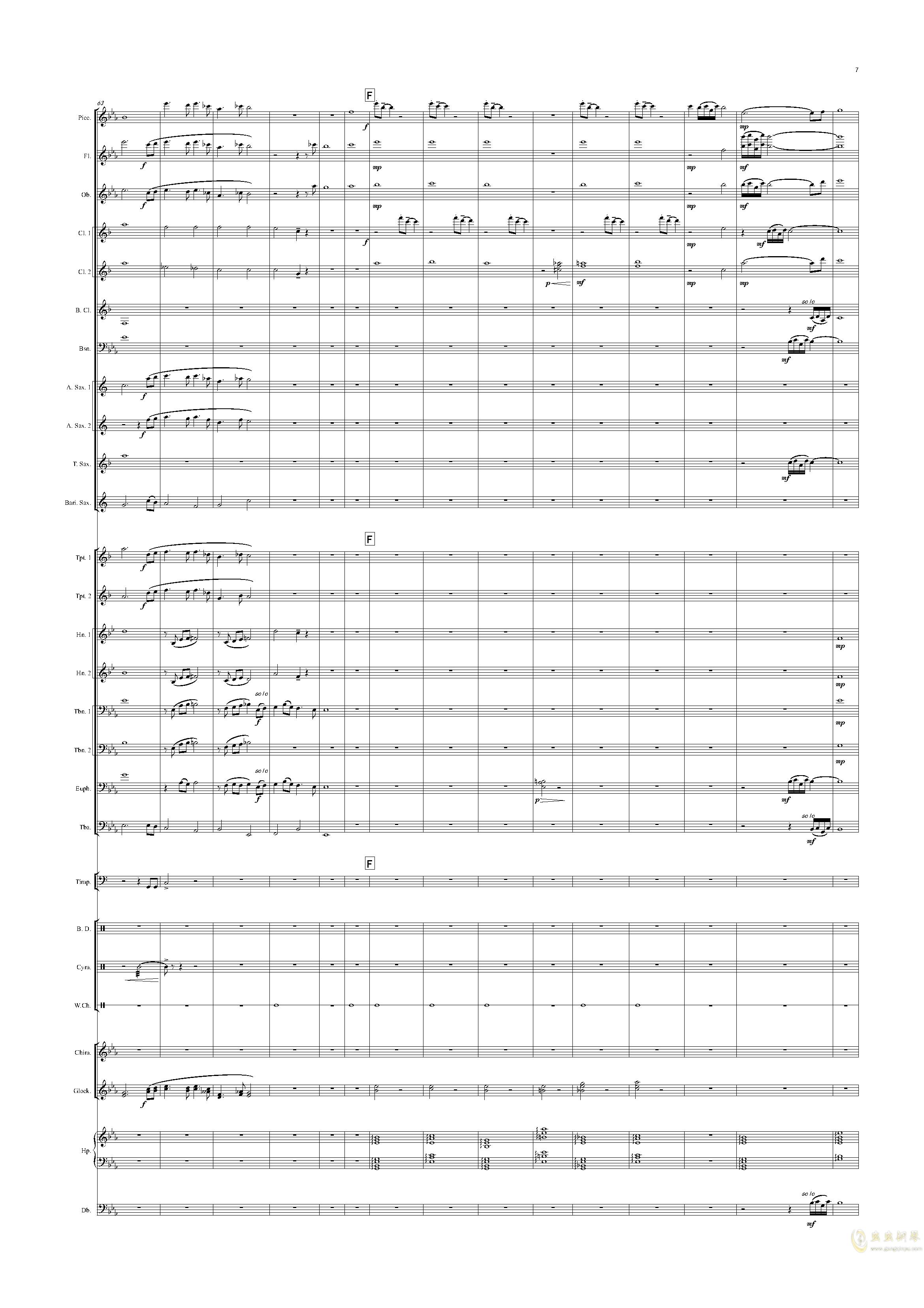 再别童年钢琴谱 第7页