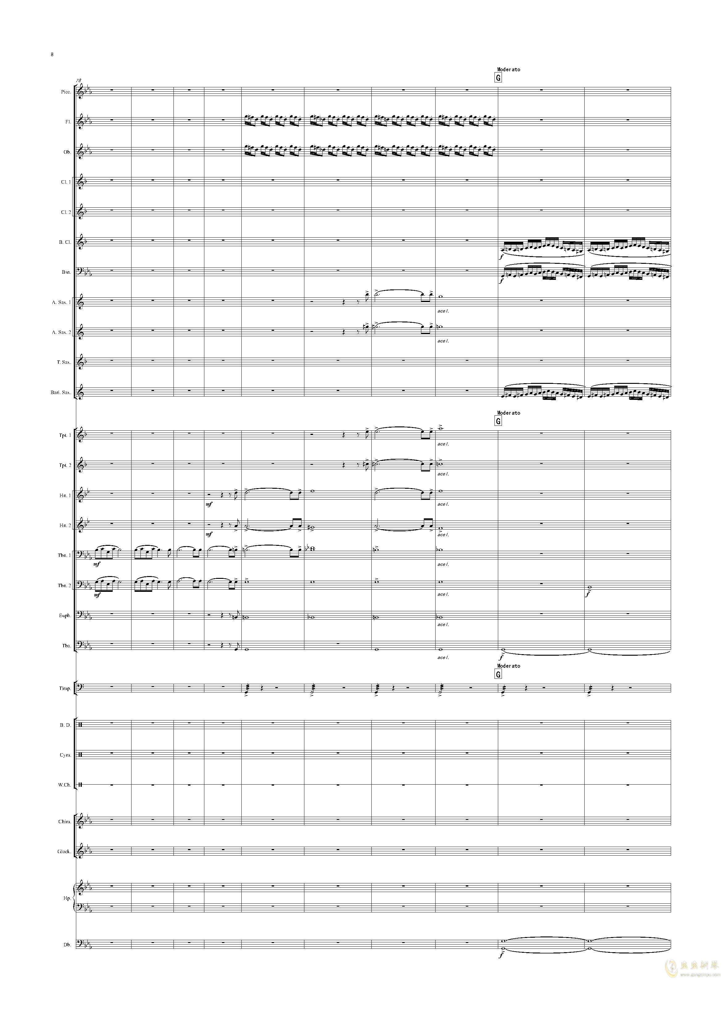 再别童年钢琴谱 第8页