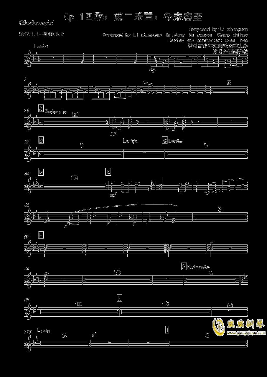 再别童年钢琴谱 第83页
