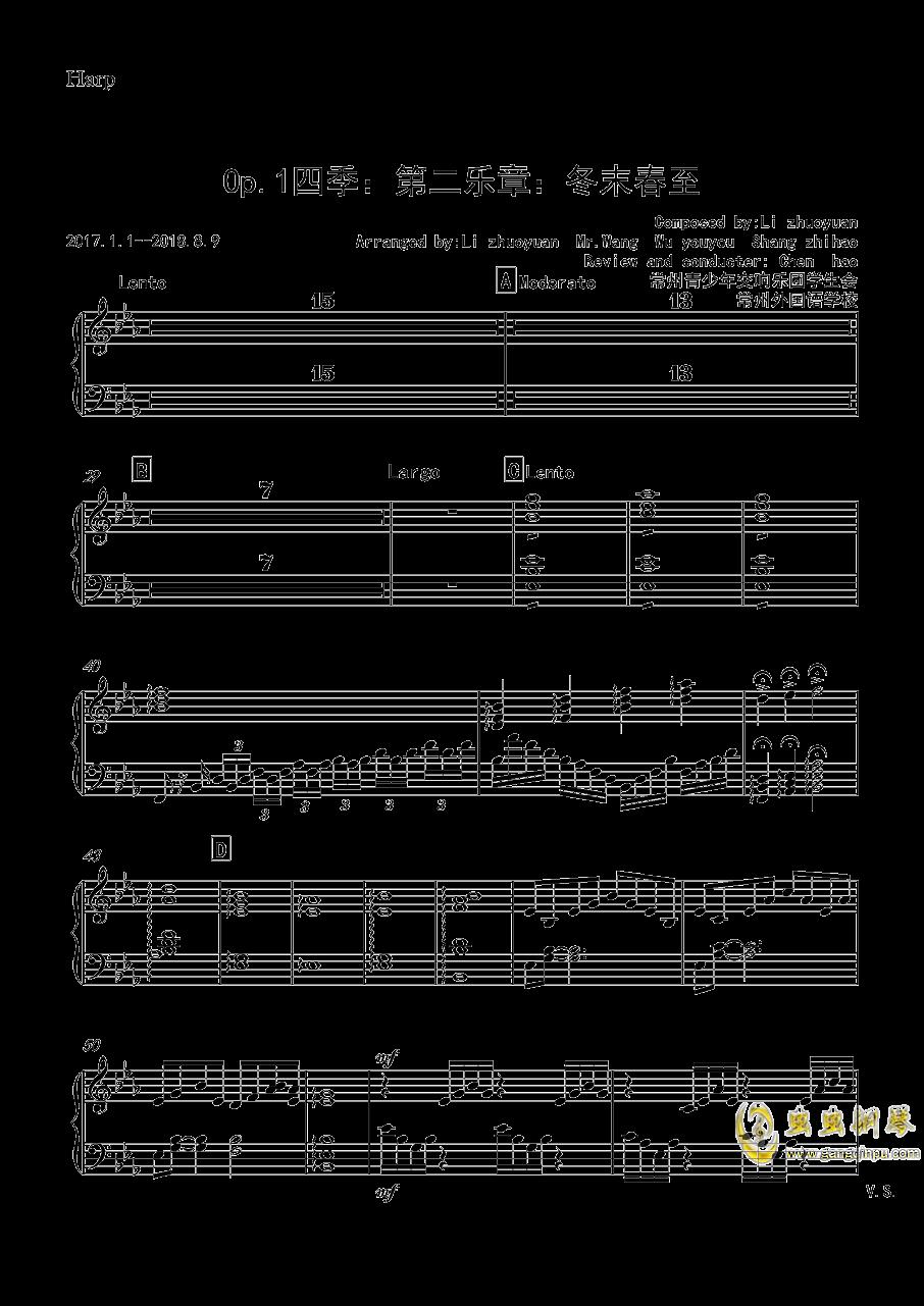 再别童年钢琴谱 第85页