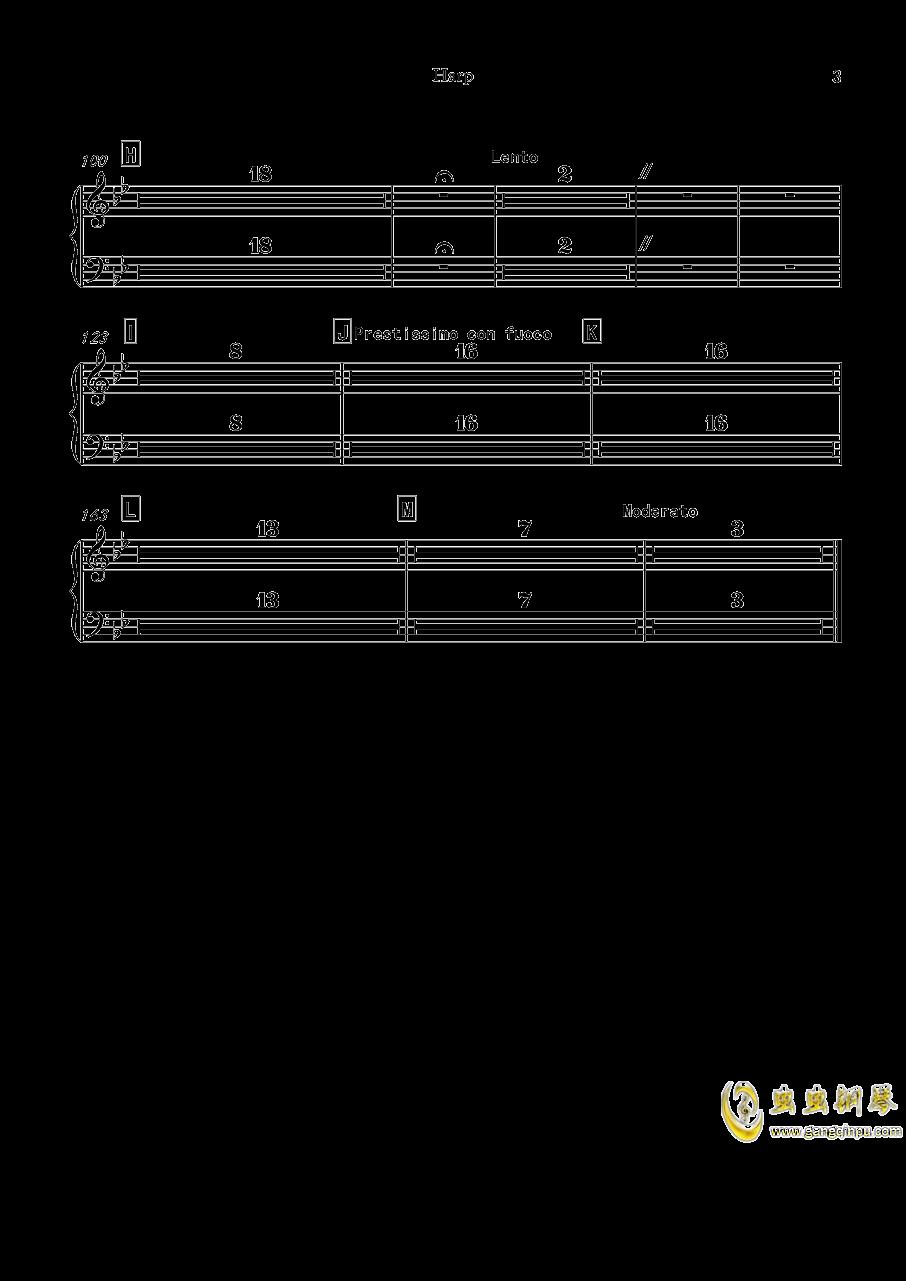 再别童年钢琴谱 第87页