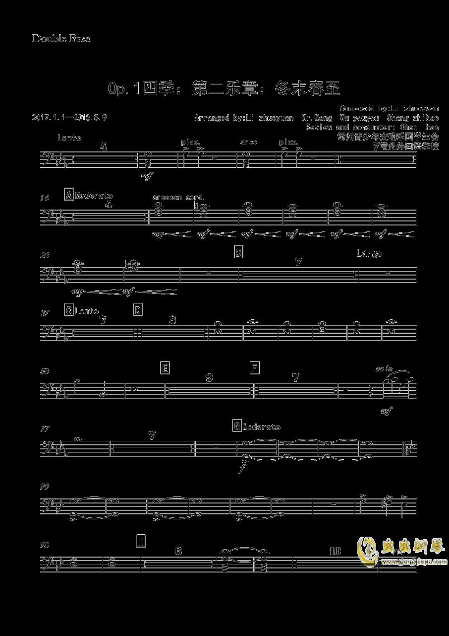 再别童年钢琴谱 第88页