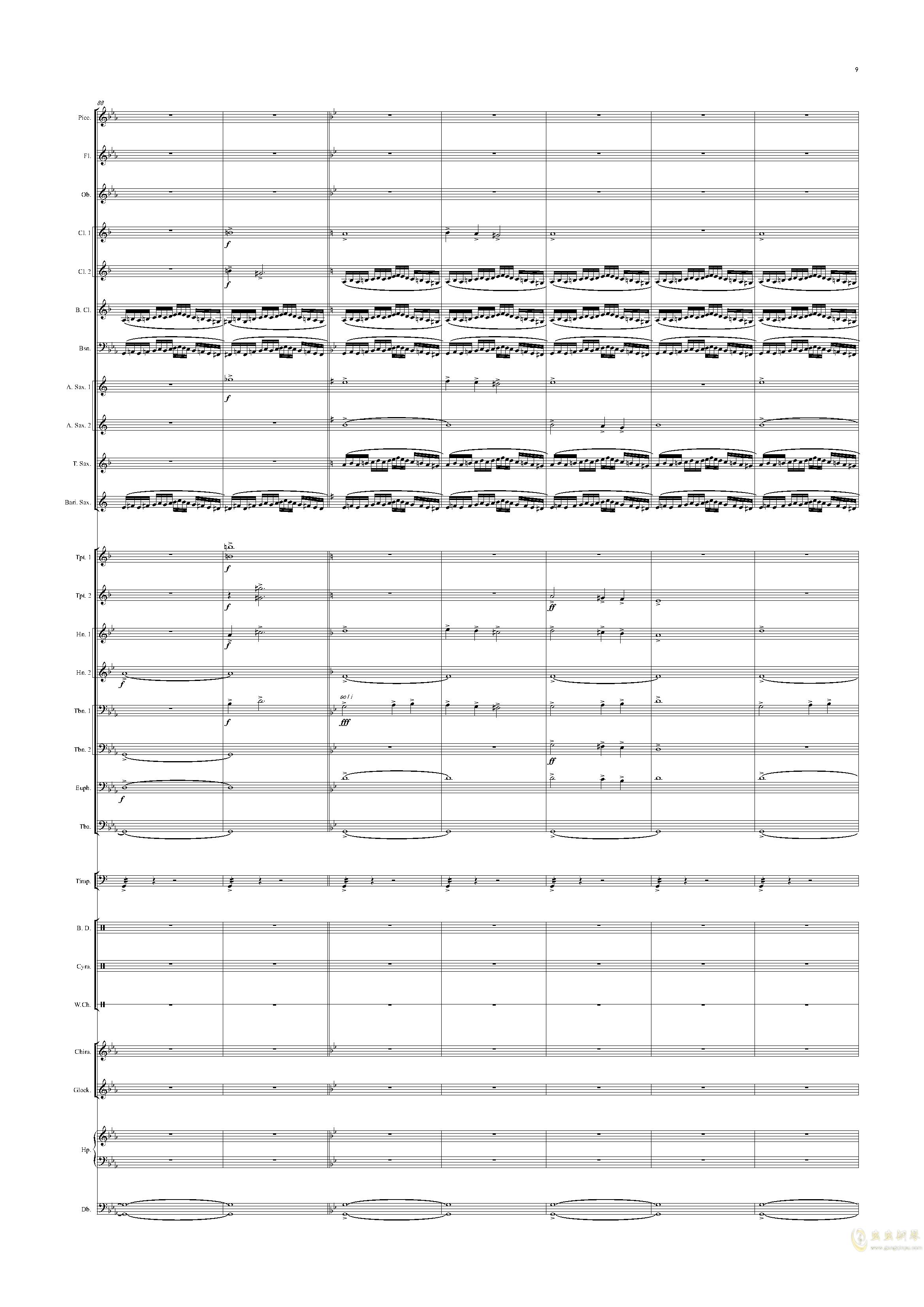再别童年钢琴谱 第9页