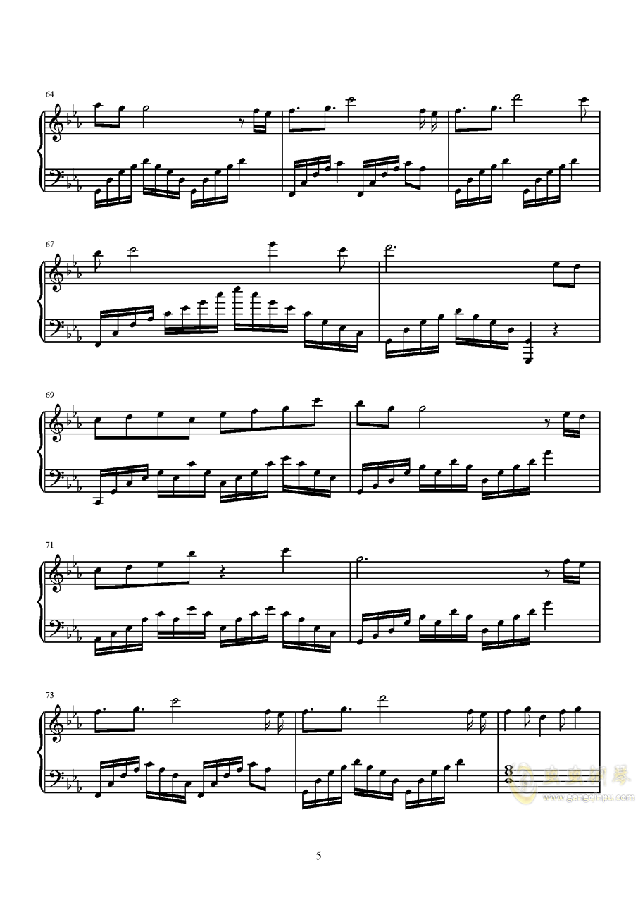 荒城渡钢琴谱 第5页