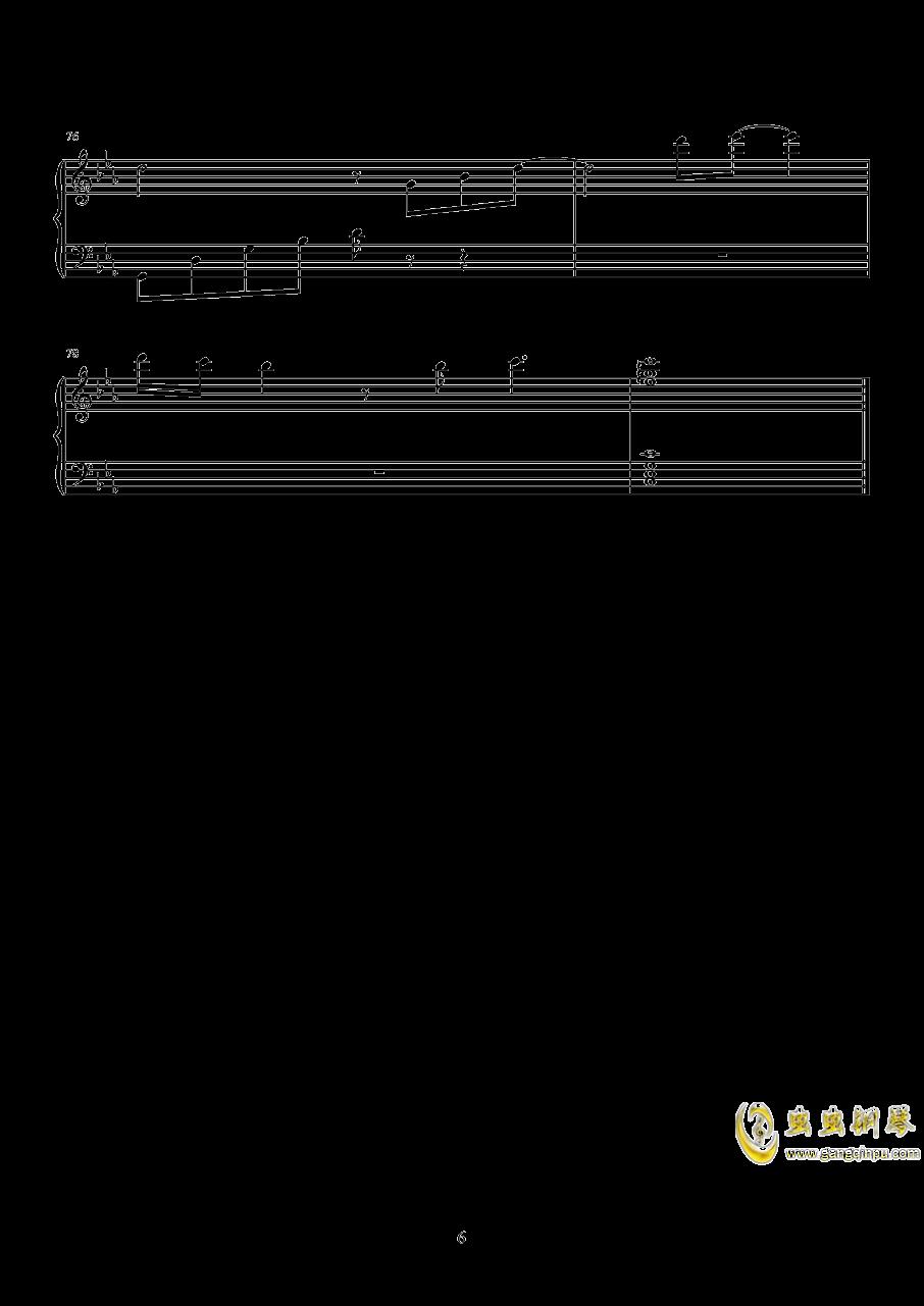 荒城渡钢琴谱 第6页