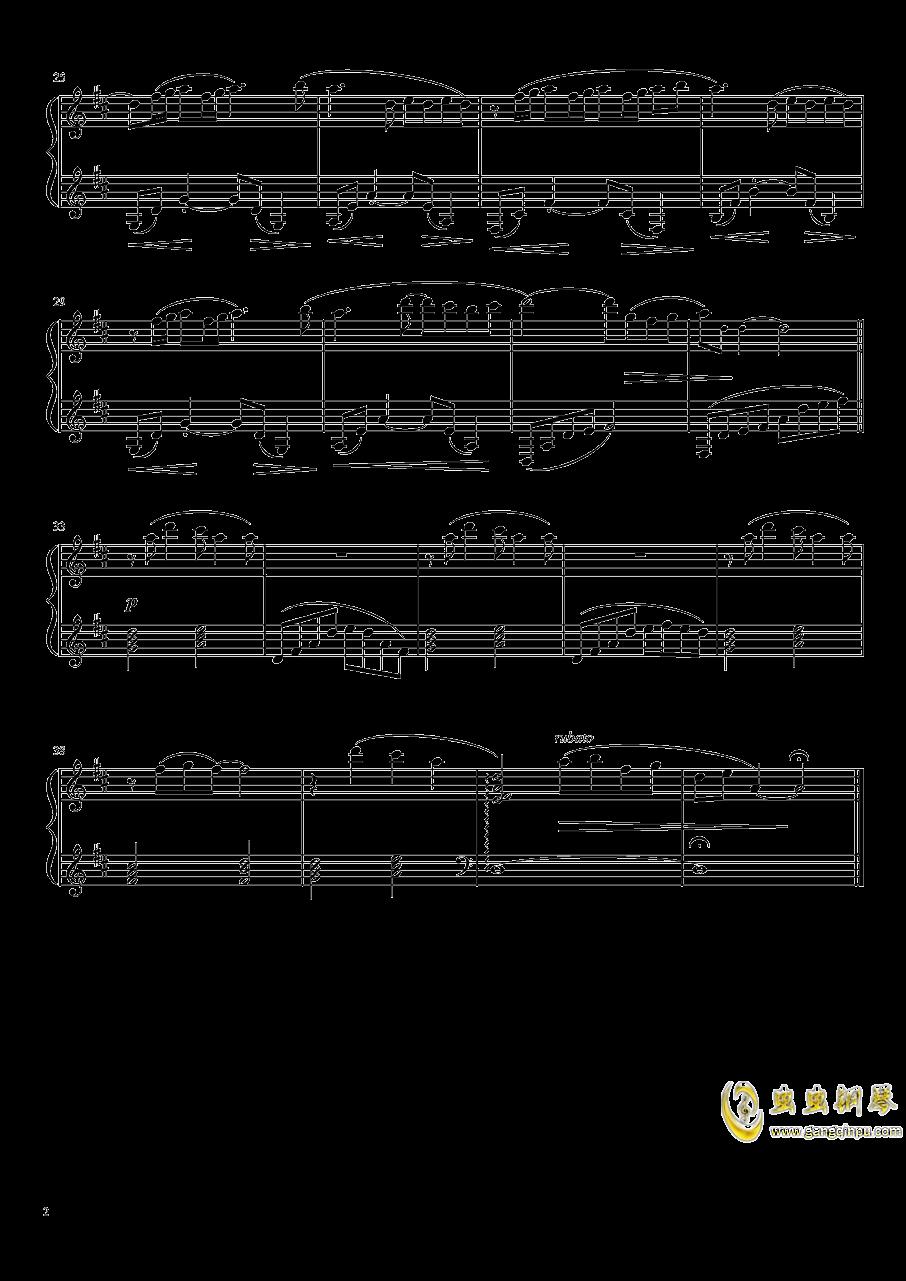 巧克力与香子兰游戏OST Aibyou钢琴谱 第2页
