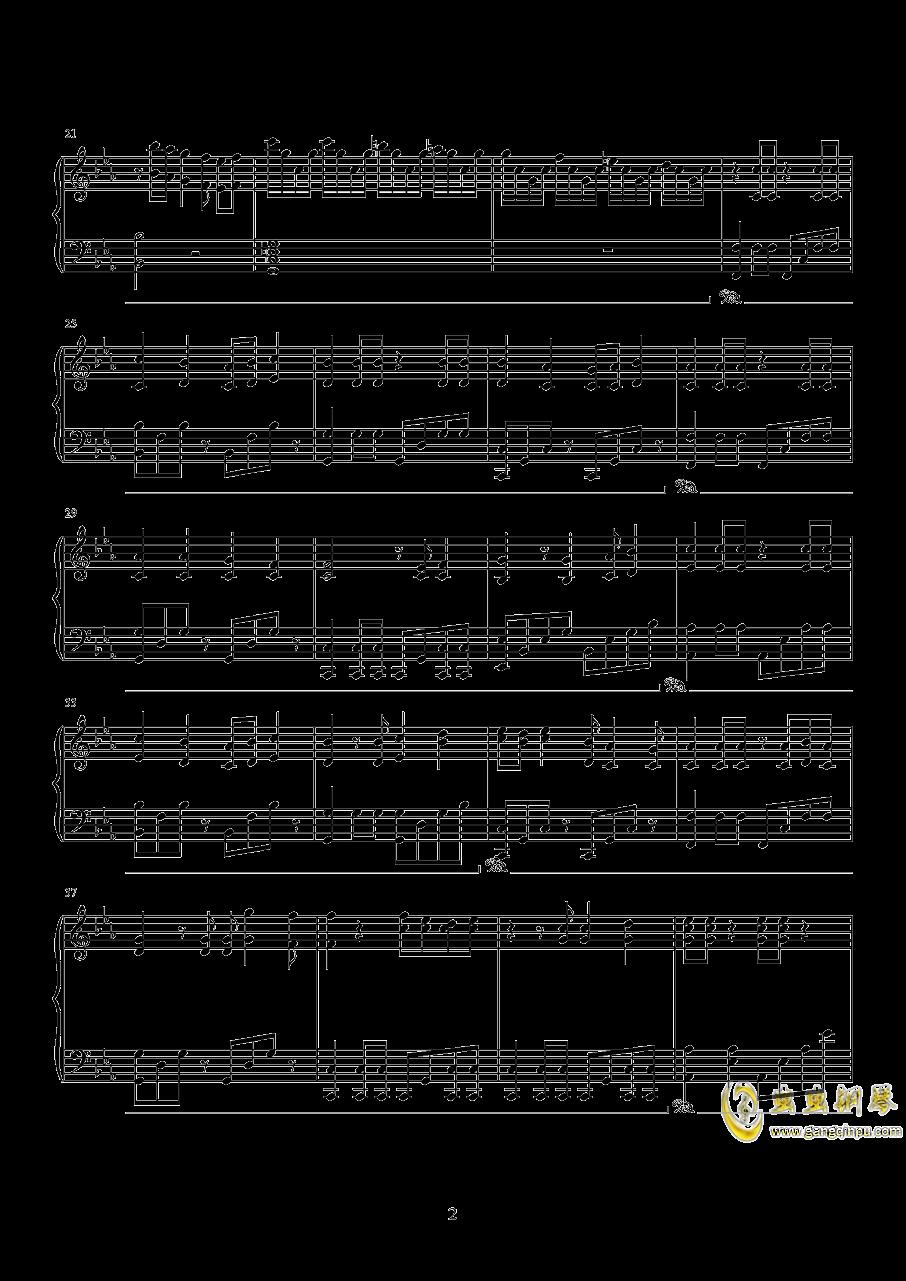 DAN DAN 心魅かれて钢琴谱 第2页