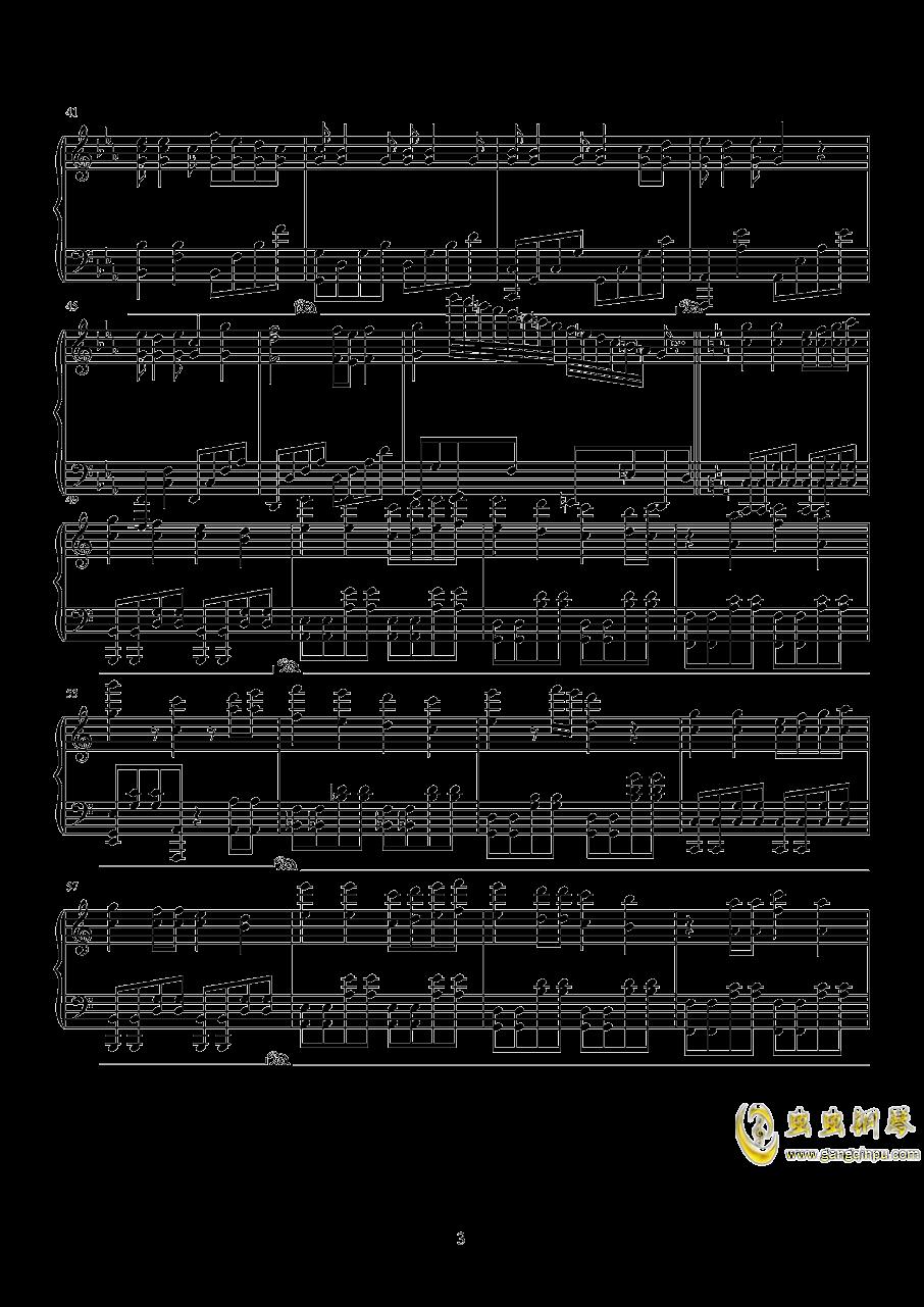 DAN DAN 心魅かれて钢琴谱 第3页