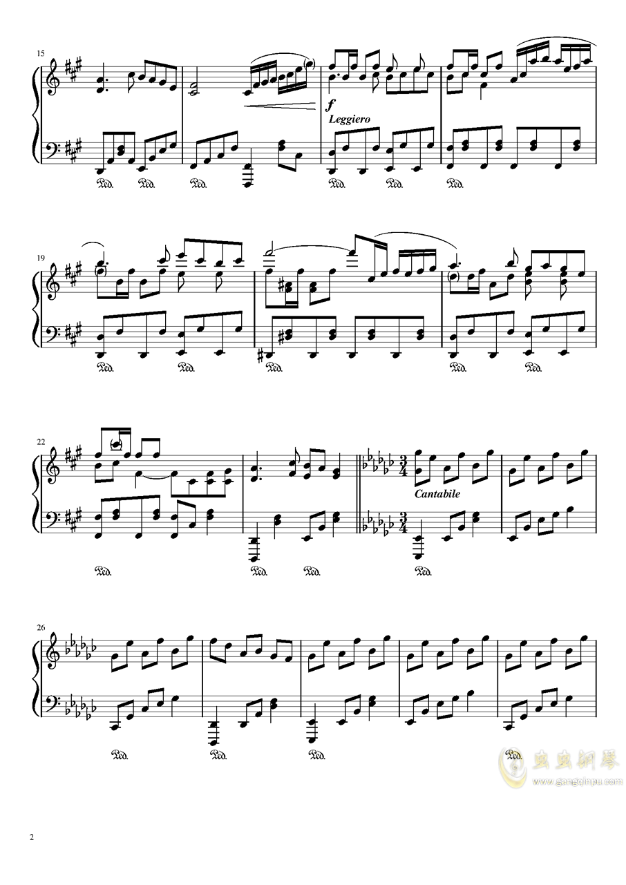 �R田����に叱られるから钢琴谱 第2页