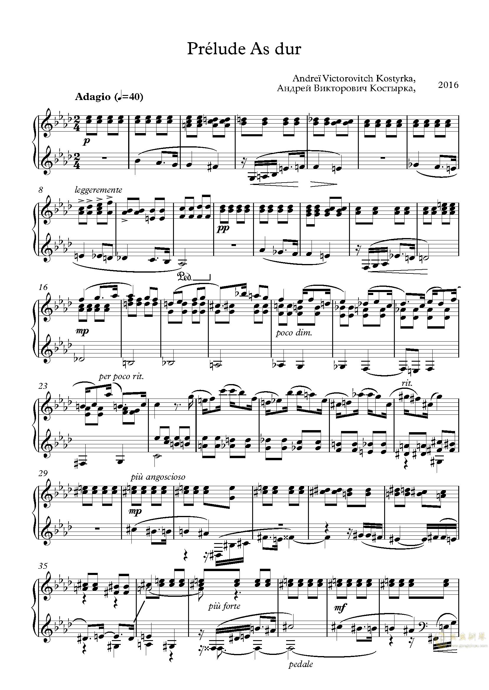 Prelude as dur钢琴谱 第1页