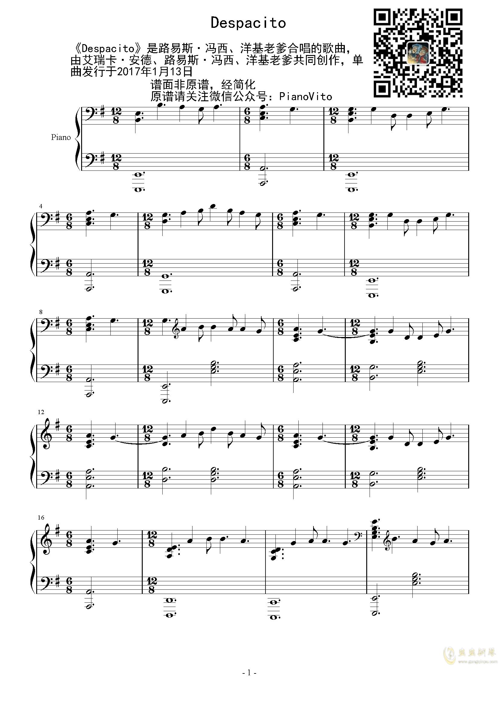 Despacito钢琴谱 第1页