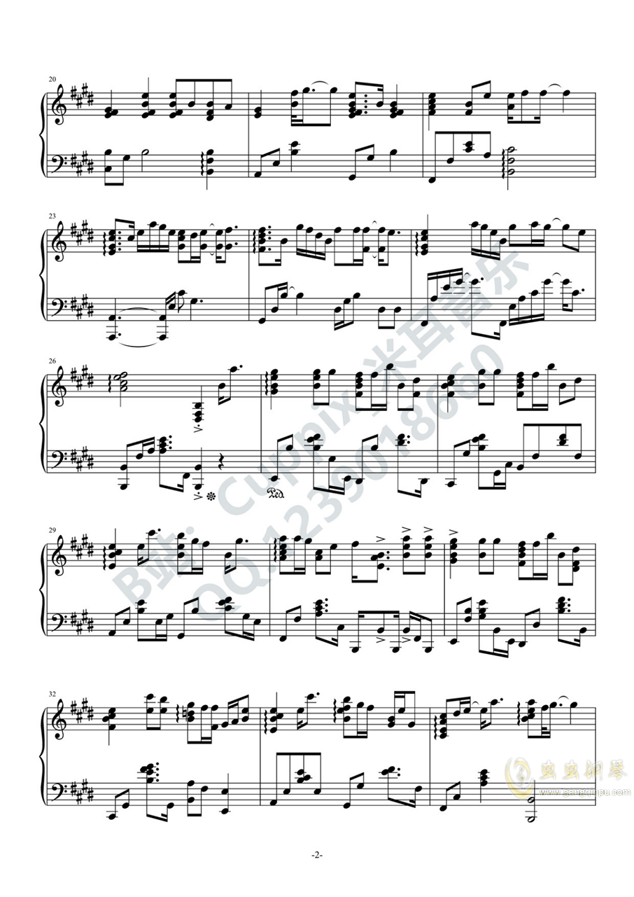 棉子 - 勇气(独奏版 - 还原度Max)【Cuppix编配】钢琴谱 第2页
