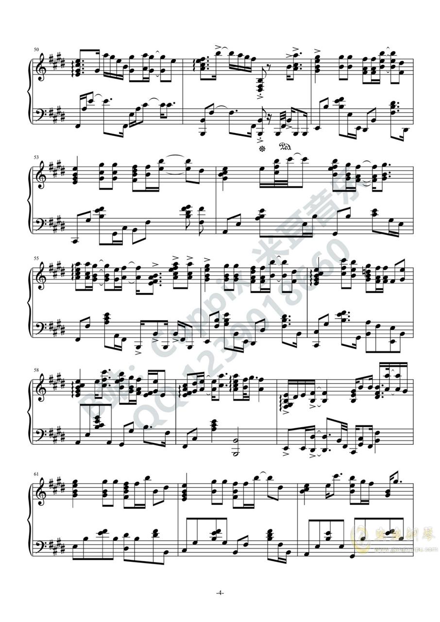 棉子 - 勇气(独奏版 - 还原度Max)【Cuppix编配】钢琴谱 第4页