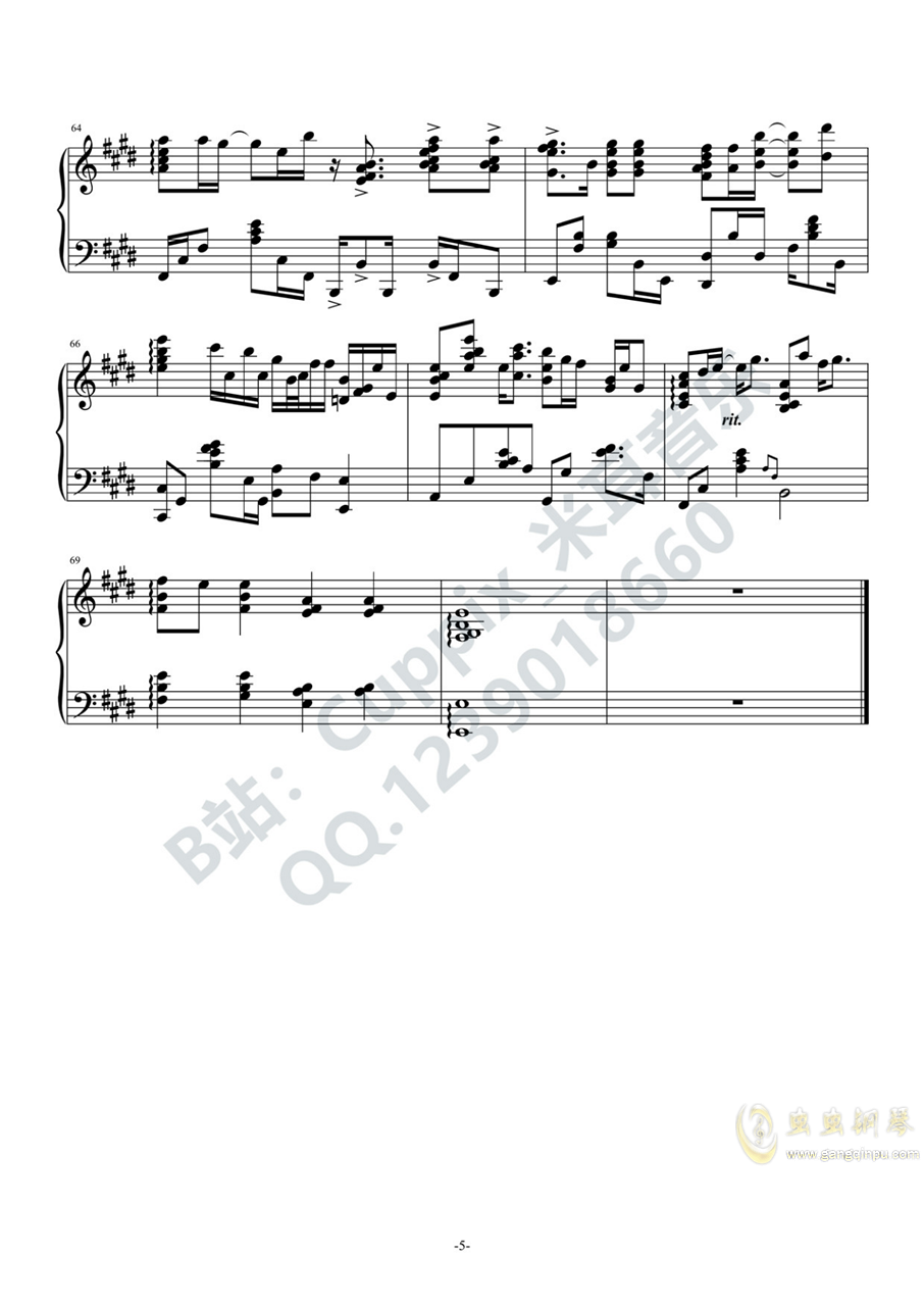 棉子 - 勇气(独奏版 - 还原度Max)【Cuppix编配】钢琴谱 第5页