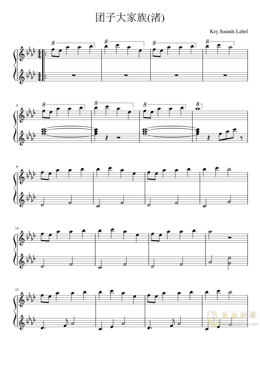 团子大家族(渚)钢琴谱 第1页