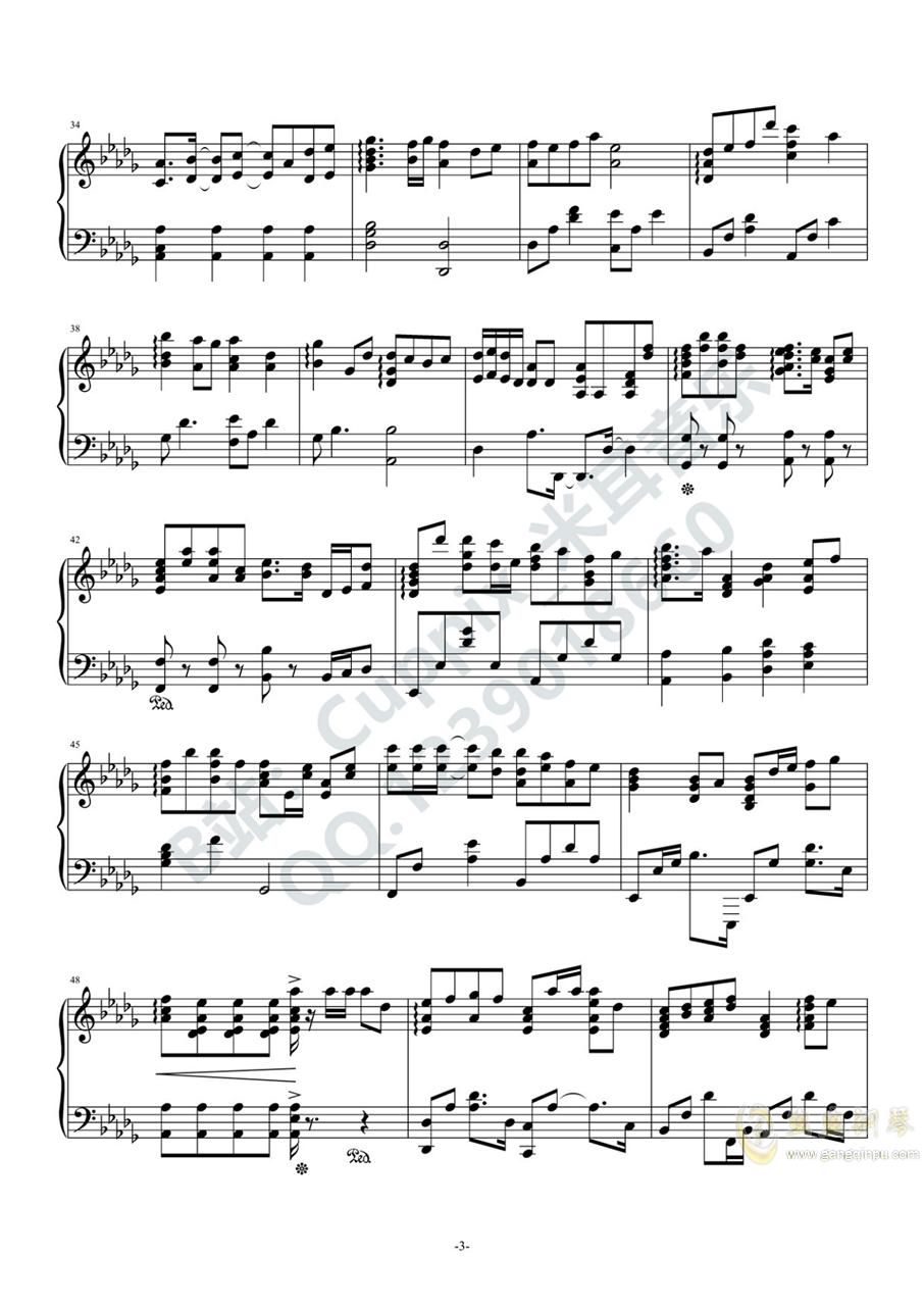 这就是爱吗(高度还原版)(Cuppix编配)钢琴谱 第3页