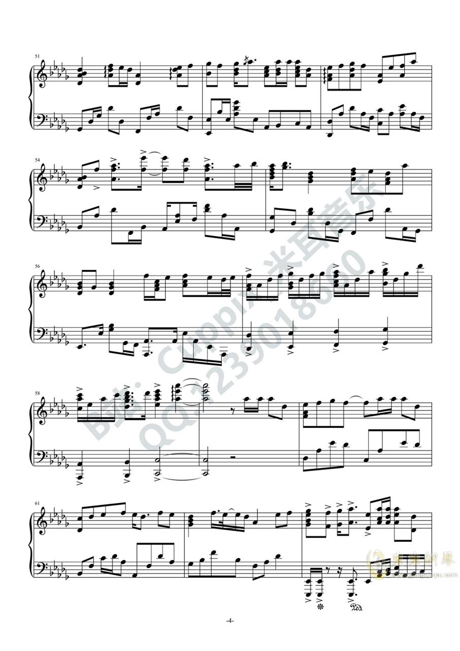 这就是爱吗(高度还原版)(Cuppix编配)钢琴谱 第4页