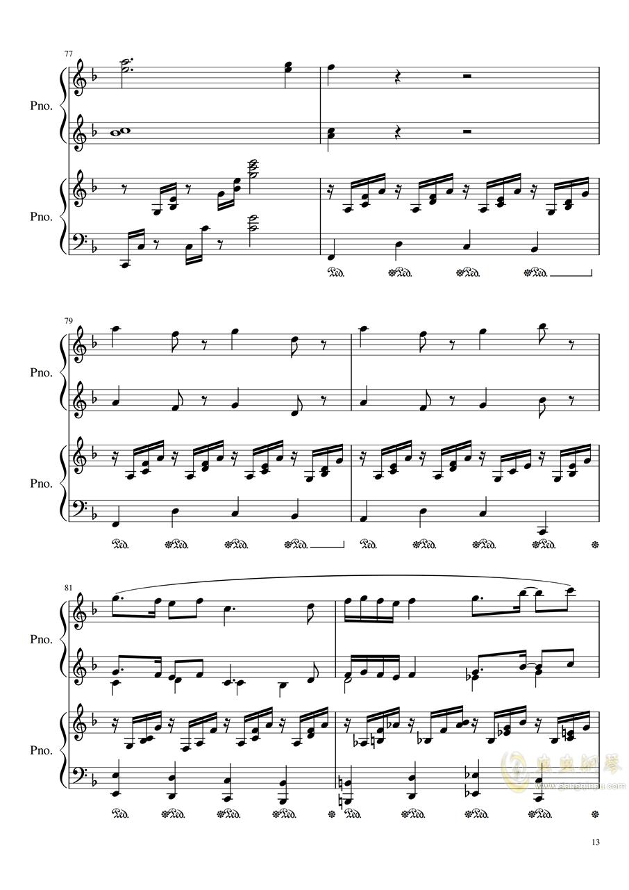 Symphonic Dance NO.1 (未完成)�琴�V 第13�