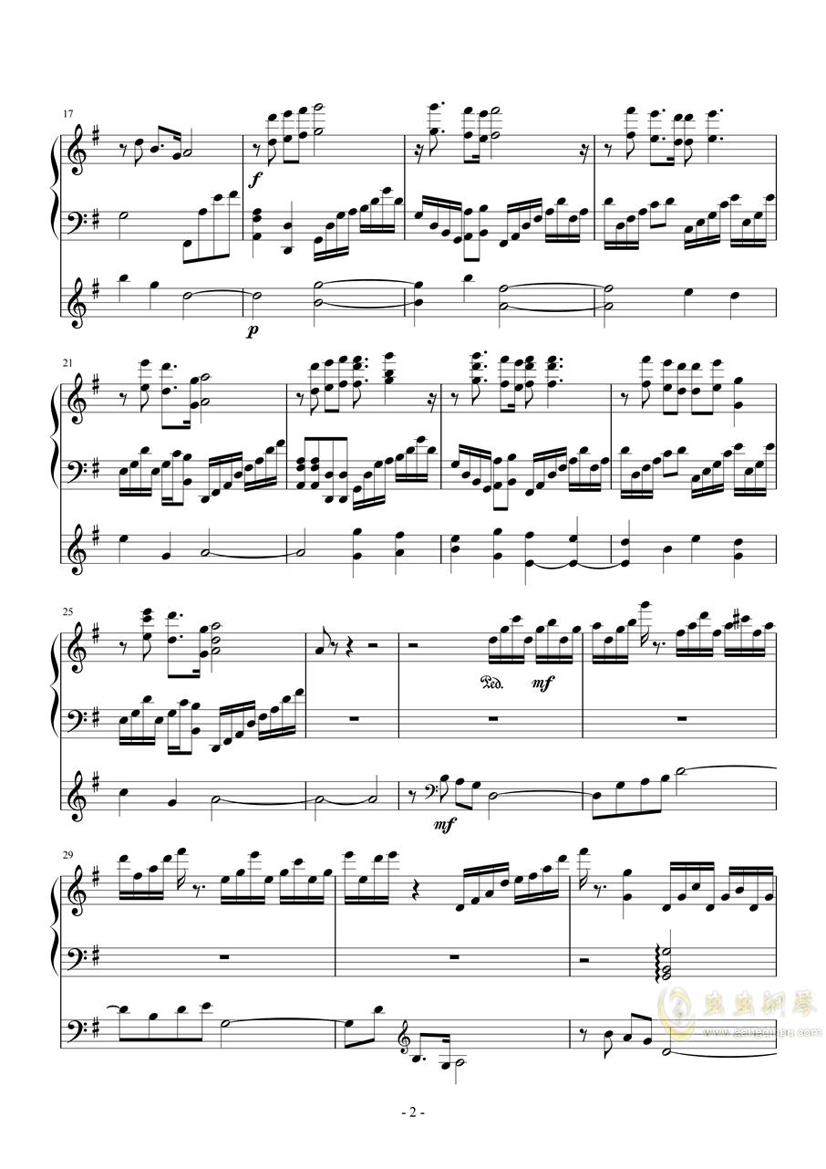大明宫钢琴谱 第2页