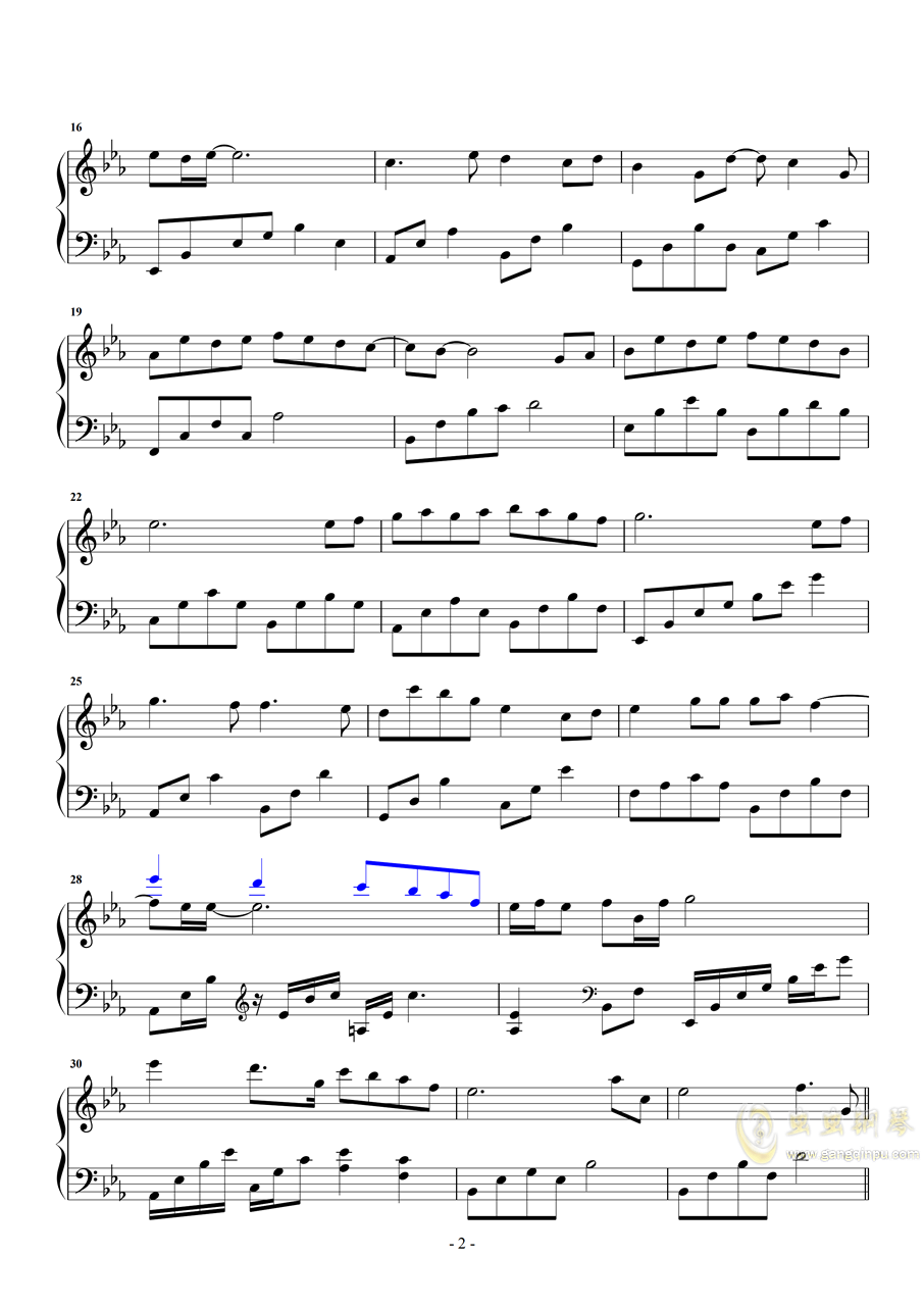 剩女 庄心妍钢琴谱 第2页