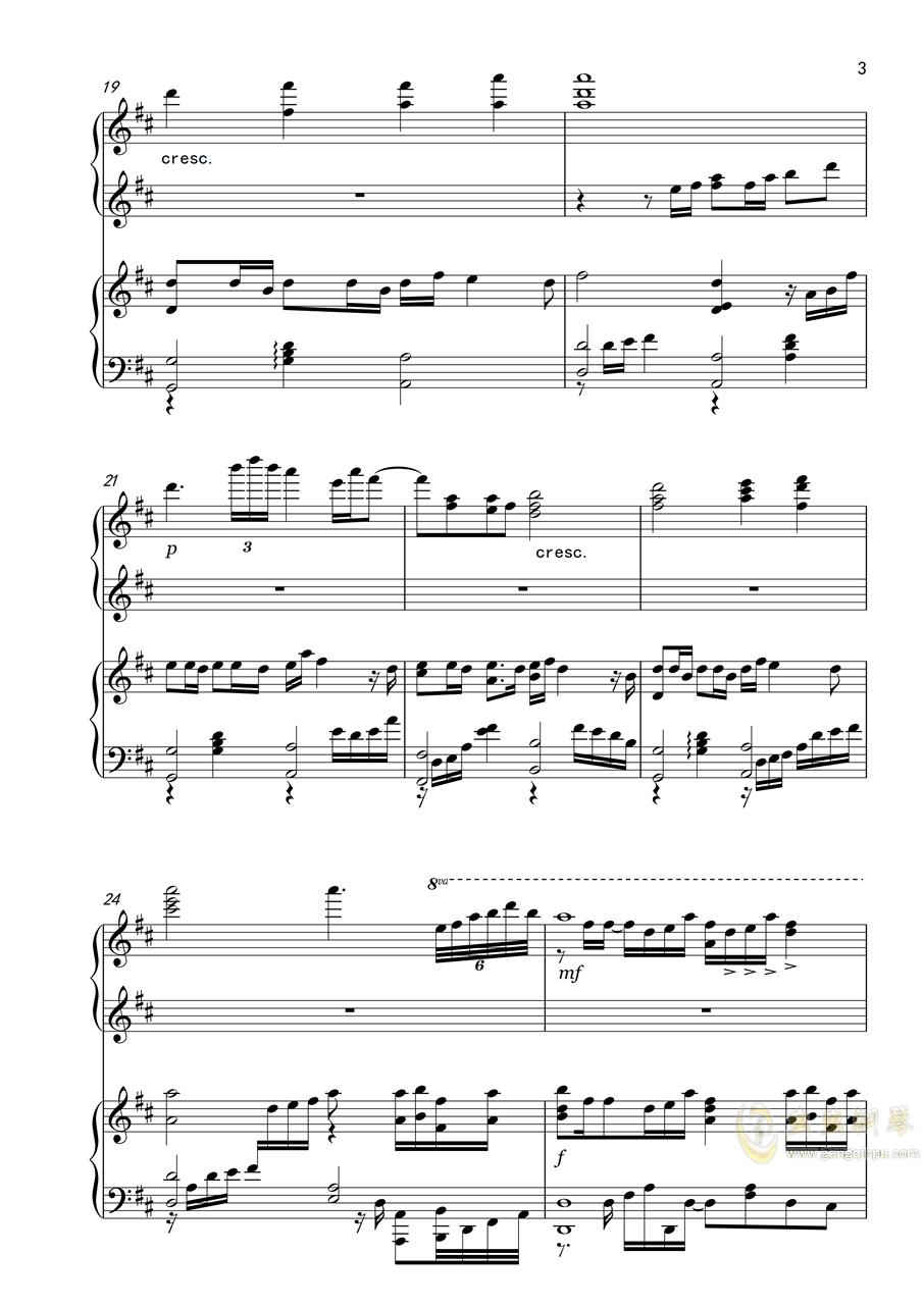 簪花人间(四手联弹)钢琴谱 第3页