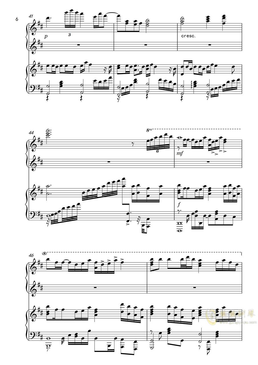 簪花人间(四手联弹)钢琴谱 第6页