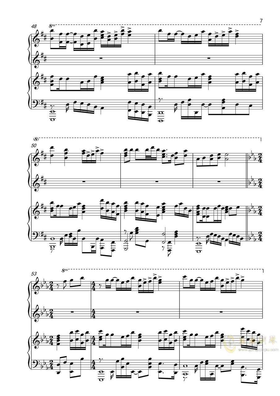 簪花人间(四手联弹)钢琴谱 第7页