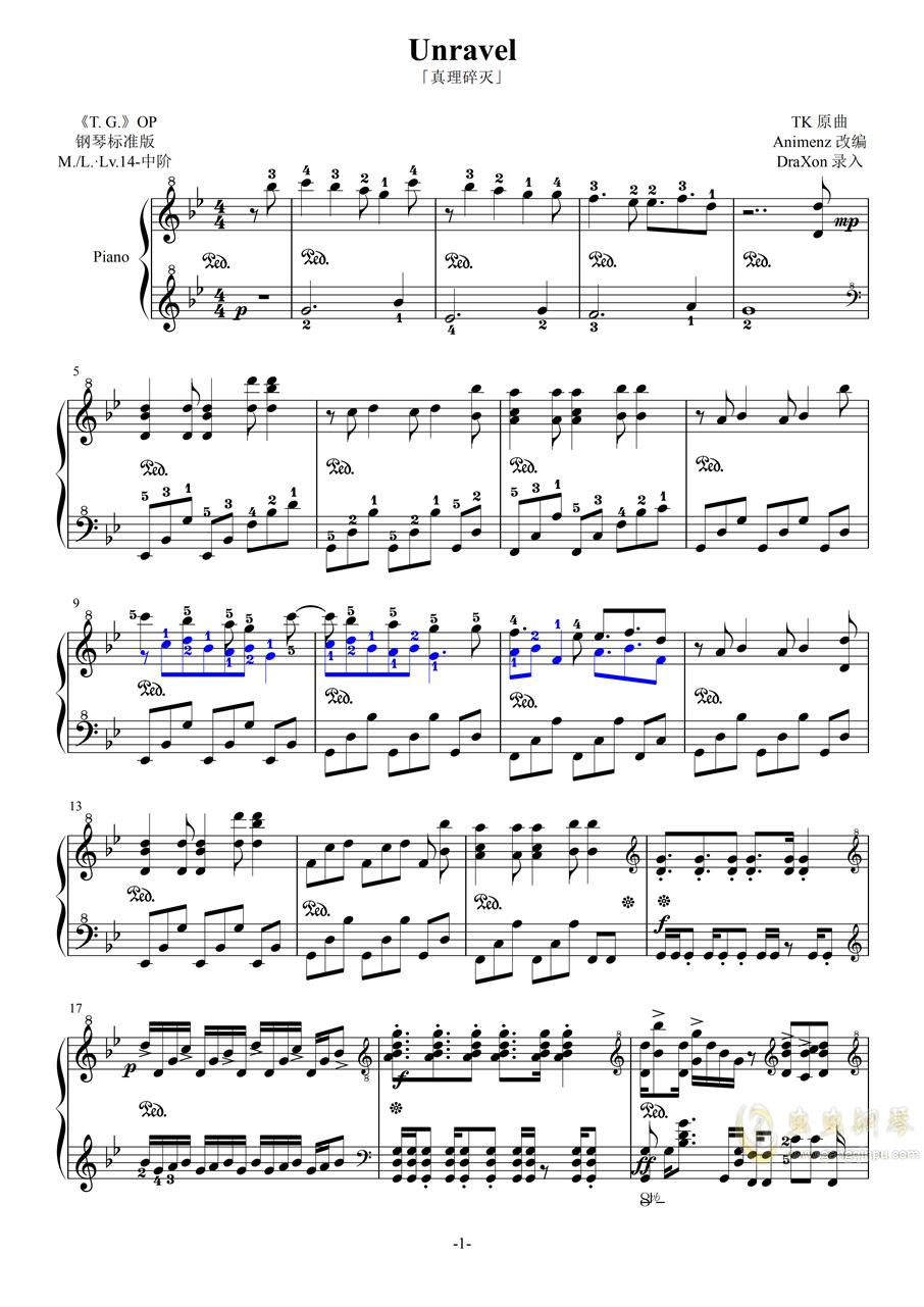 Unravel钢琴谱 第1页