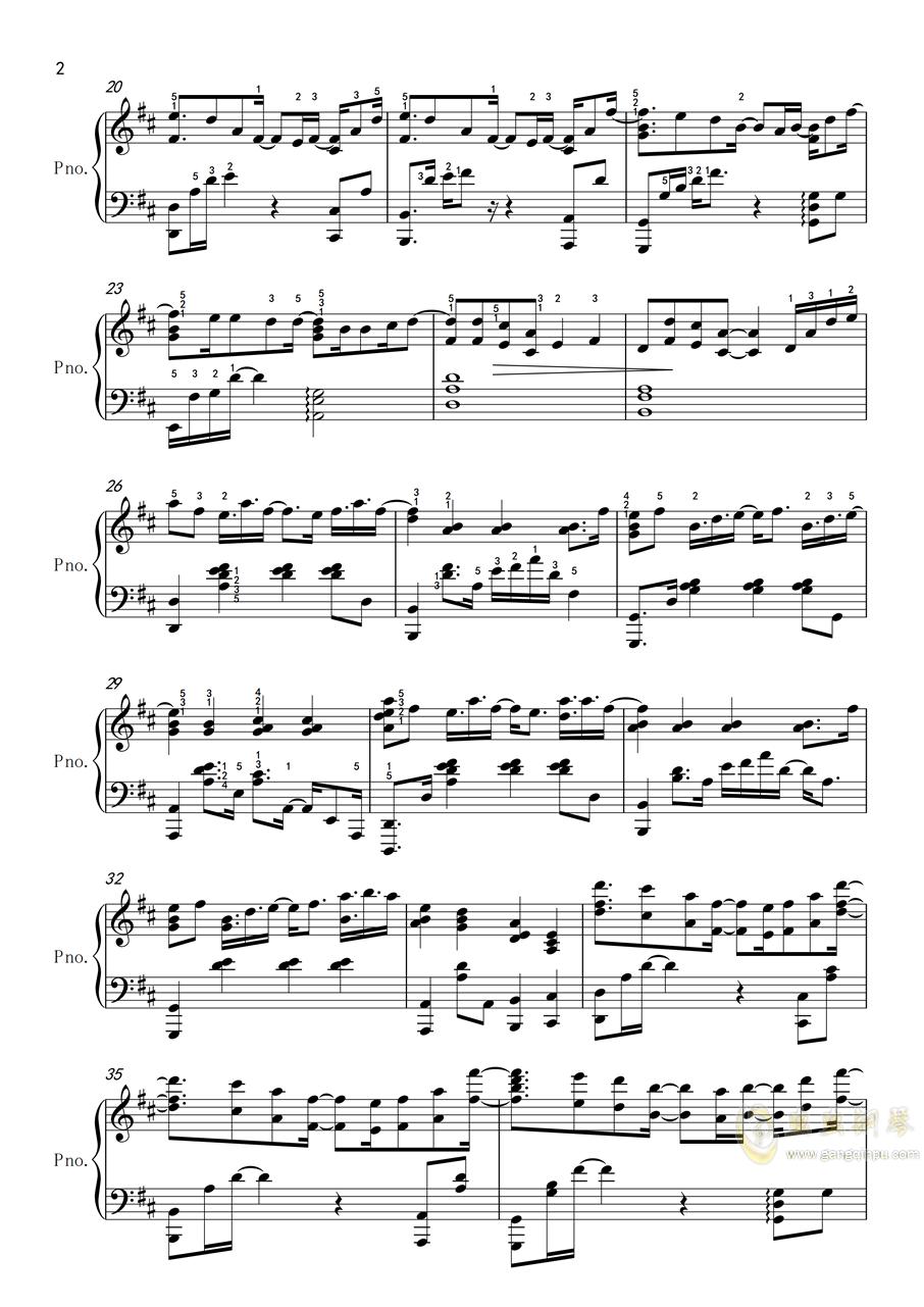 像�L一�樱ㄍ昝廓�奏版)�琴�V 第2�