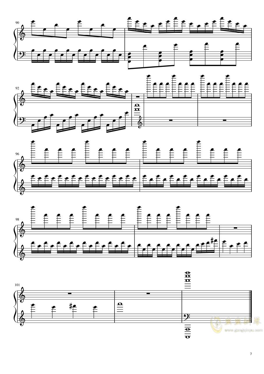 小绿和小蓝――记忆规划局钢琴谱 第7页