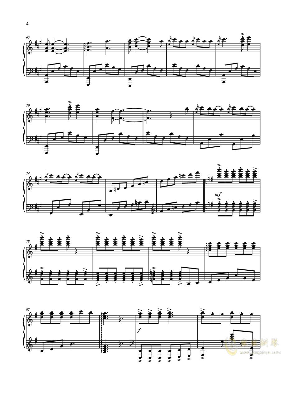 Lover�琴�V 第4�