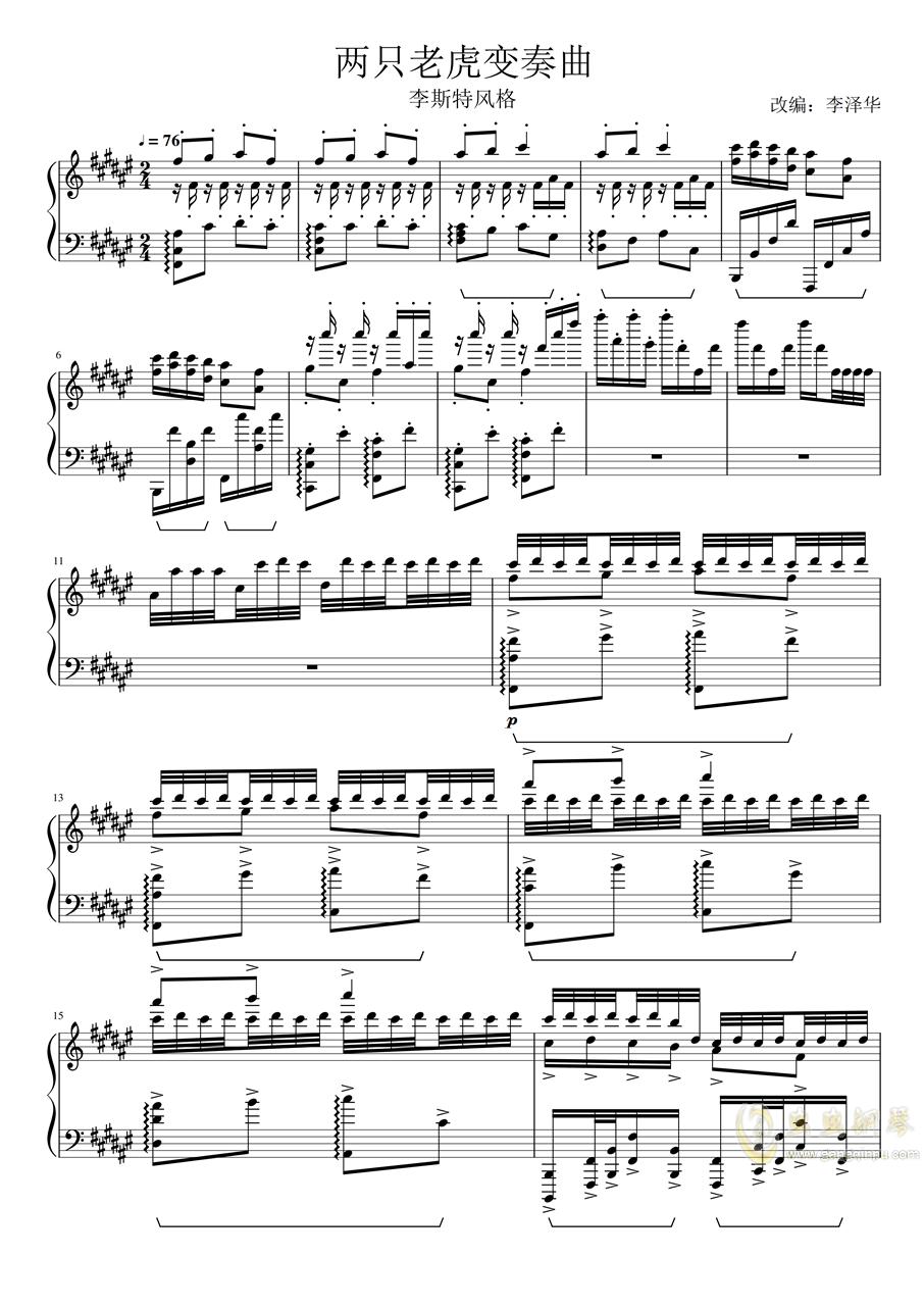 �芍焕匣⒗钏固仫L格�琴�V 第1�