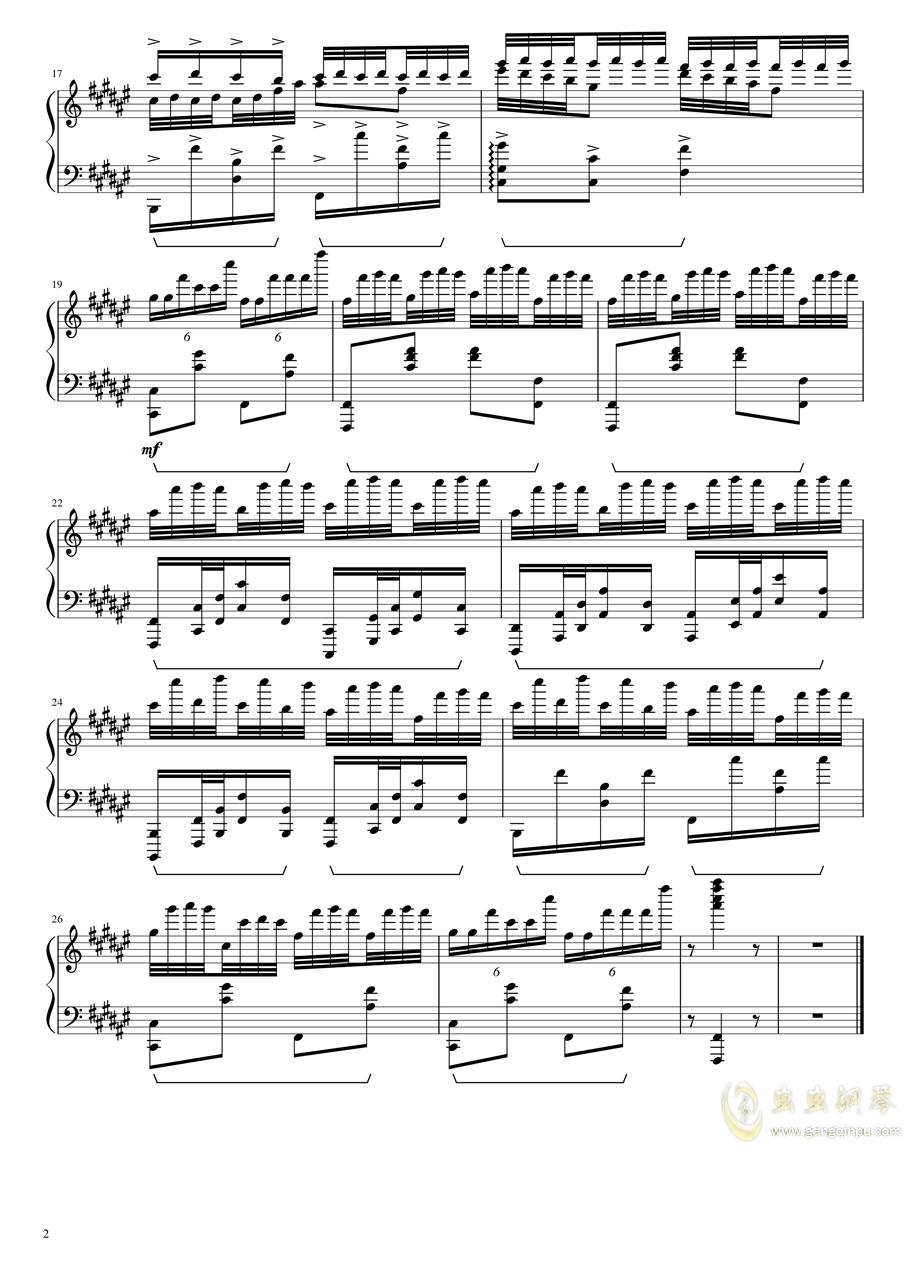 �芍焕匣⒗钏固仫L格�琴�V 第2�