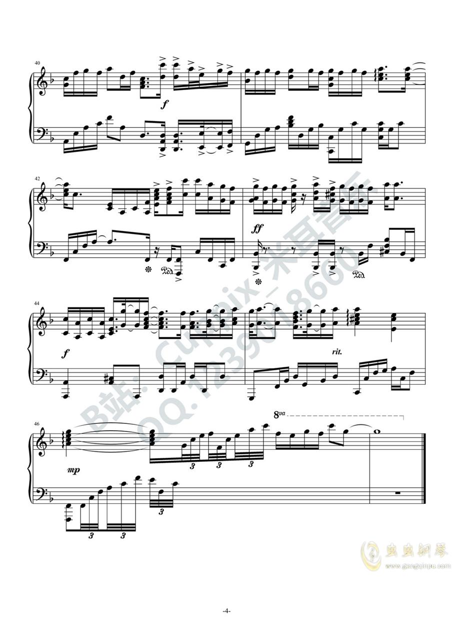 小�犯� - 大眠【Cuppix�配】�琴�V 第4�