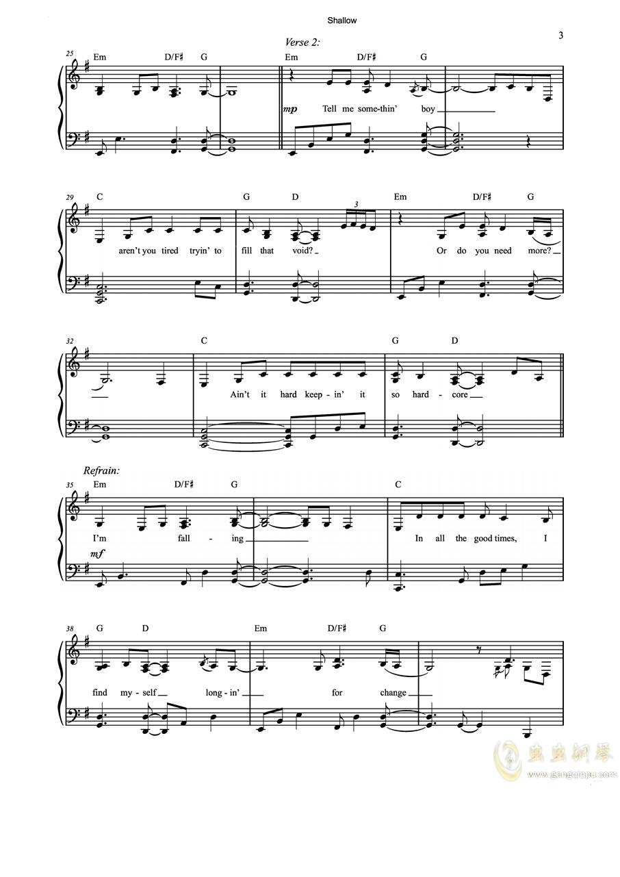 Shallow钢琴谱 第3页