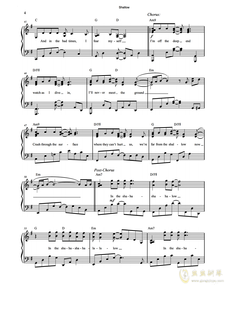 Shallow钢琴谱 第4页