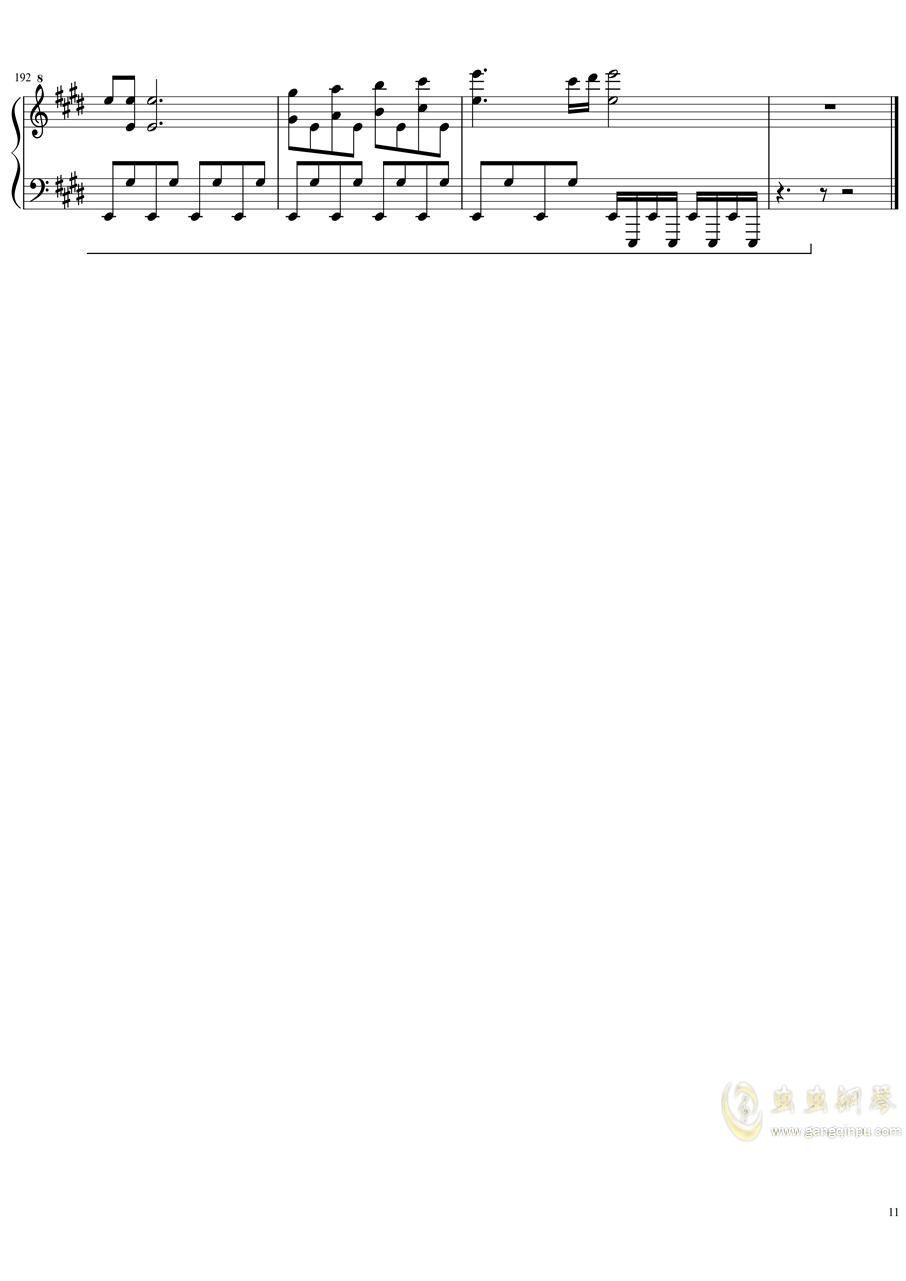 【天气之子】OST - グランドエスケ�`プ (完整版)钢琴谱 第11页