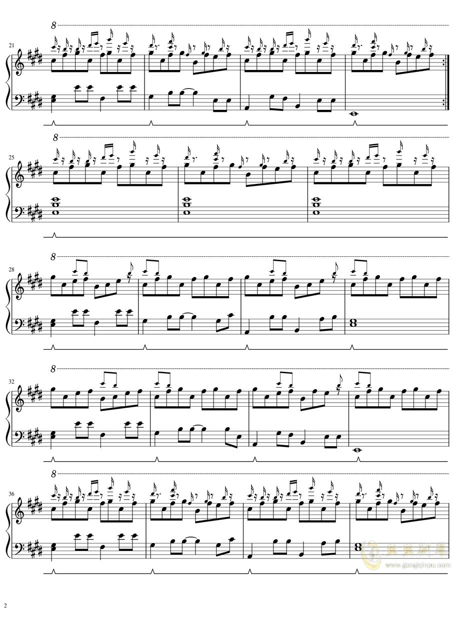 【天气之子】OST - グランドエスケ�`プ (完整版)钢琴谱 第2页