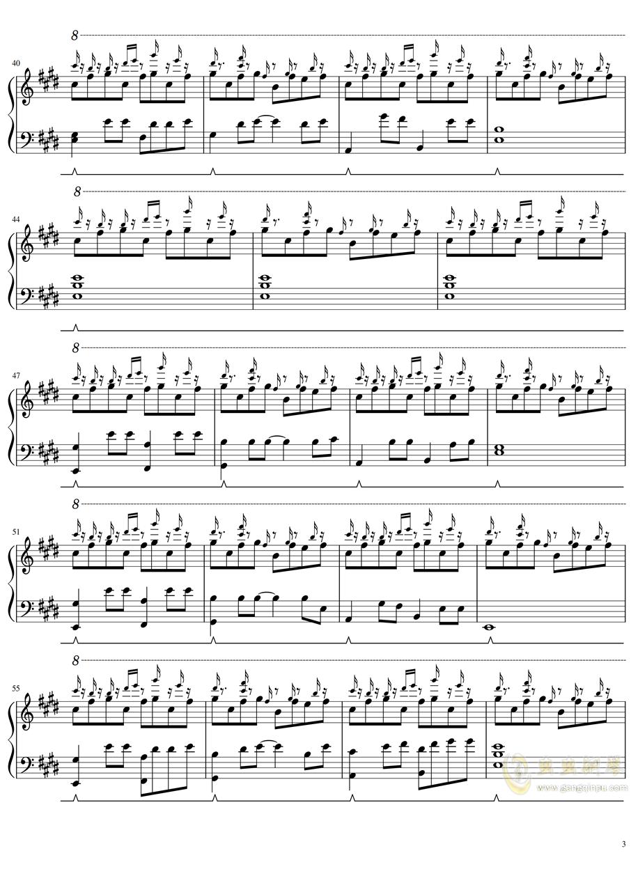 【天气之子】OST - グランドエスケ�`プ (完整版)钢琴谱 第3页