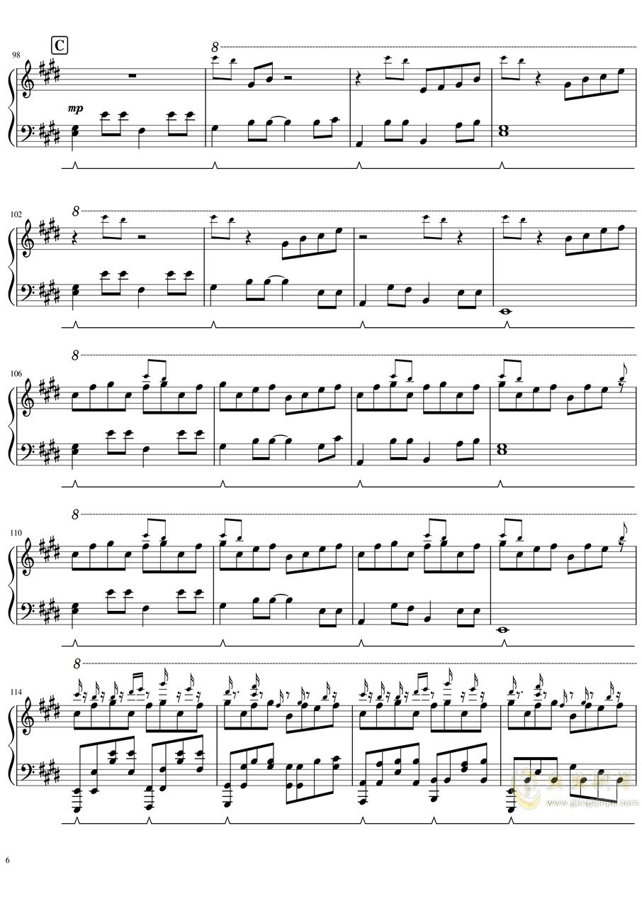 【天气之子】OST - グランドエスケ�`プ (完整版)钢琴谱 第6页