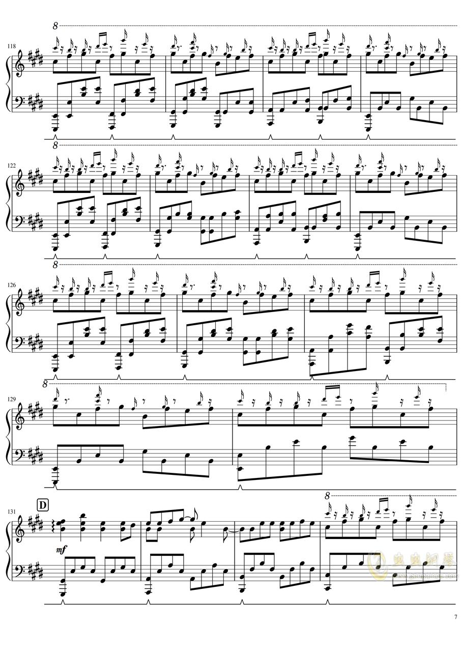 【天气之子】OST - グランドエスケ�`プ (完整版)钢琴谱 第7页