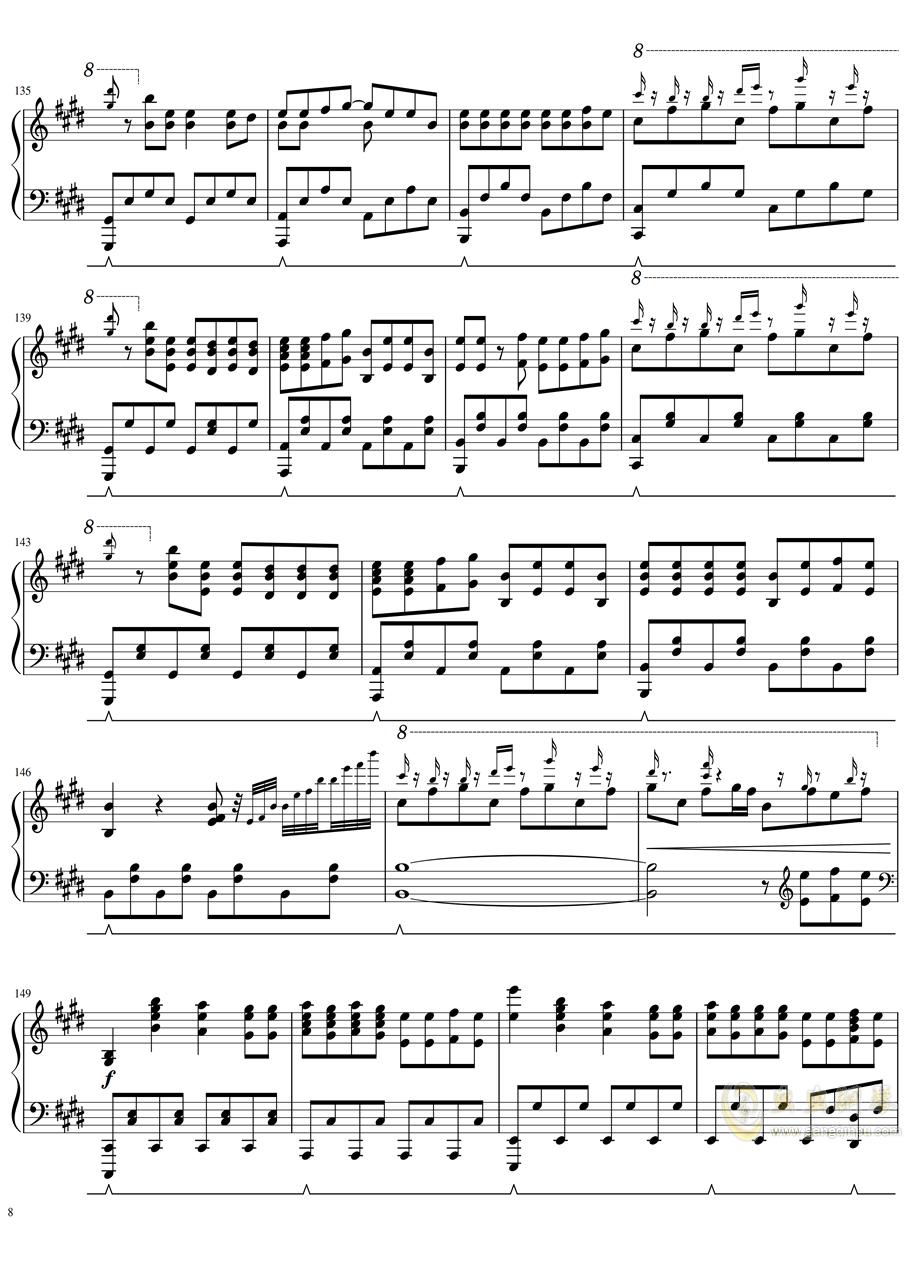 【天气之子】OST - グランドエスケ�`プ (完整版)钢琴谱 第8页