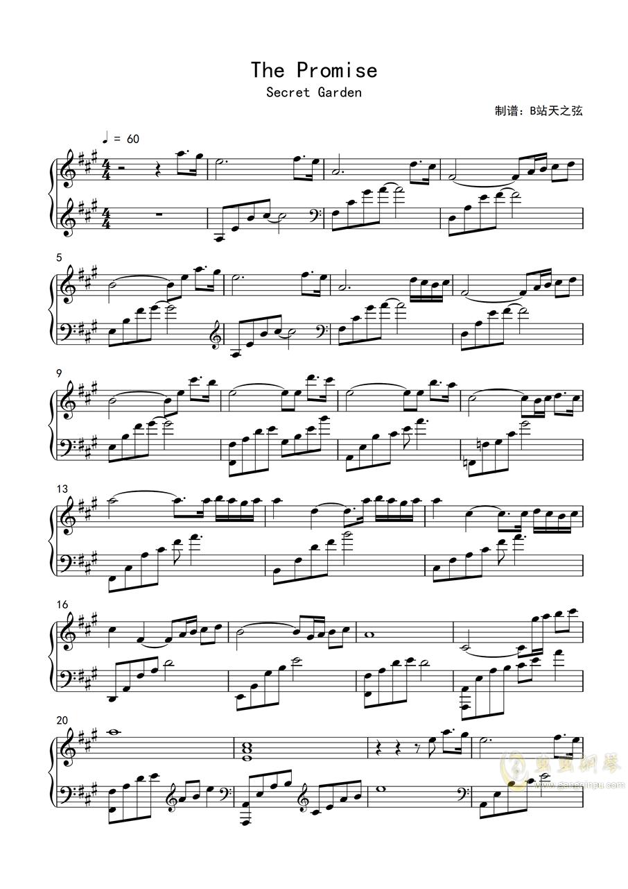 The Promise-Secret Garden钢琴谱 第1页