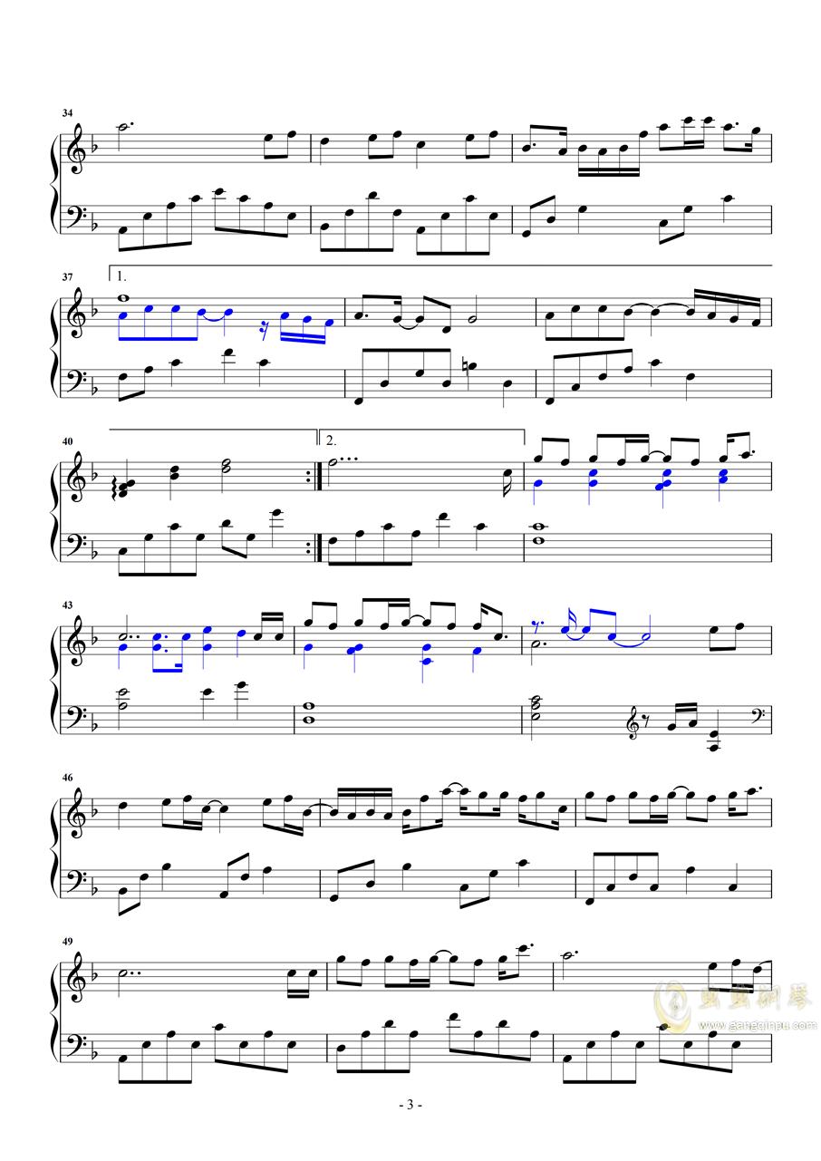 耳听爱情 庄心妍钢琴谱 第3页