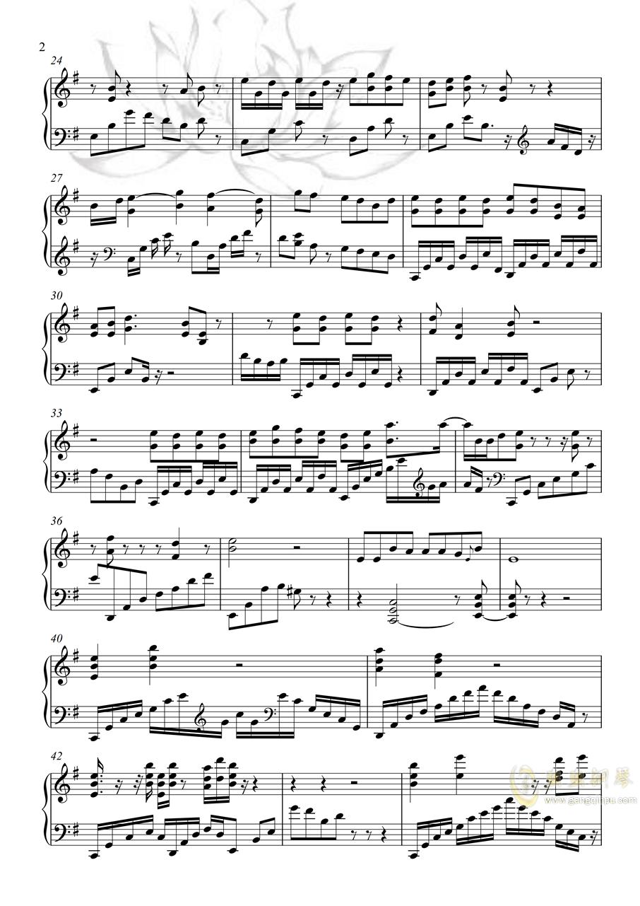 自心(Tu Tam)�琴�V 第2�
