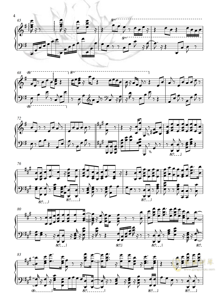 自心(Tu Tam)�琴�V 第4�